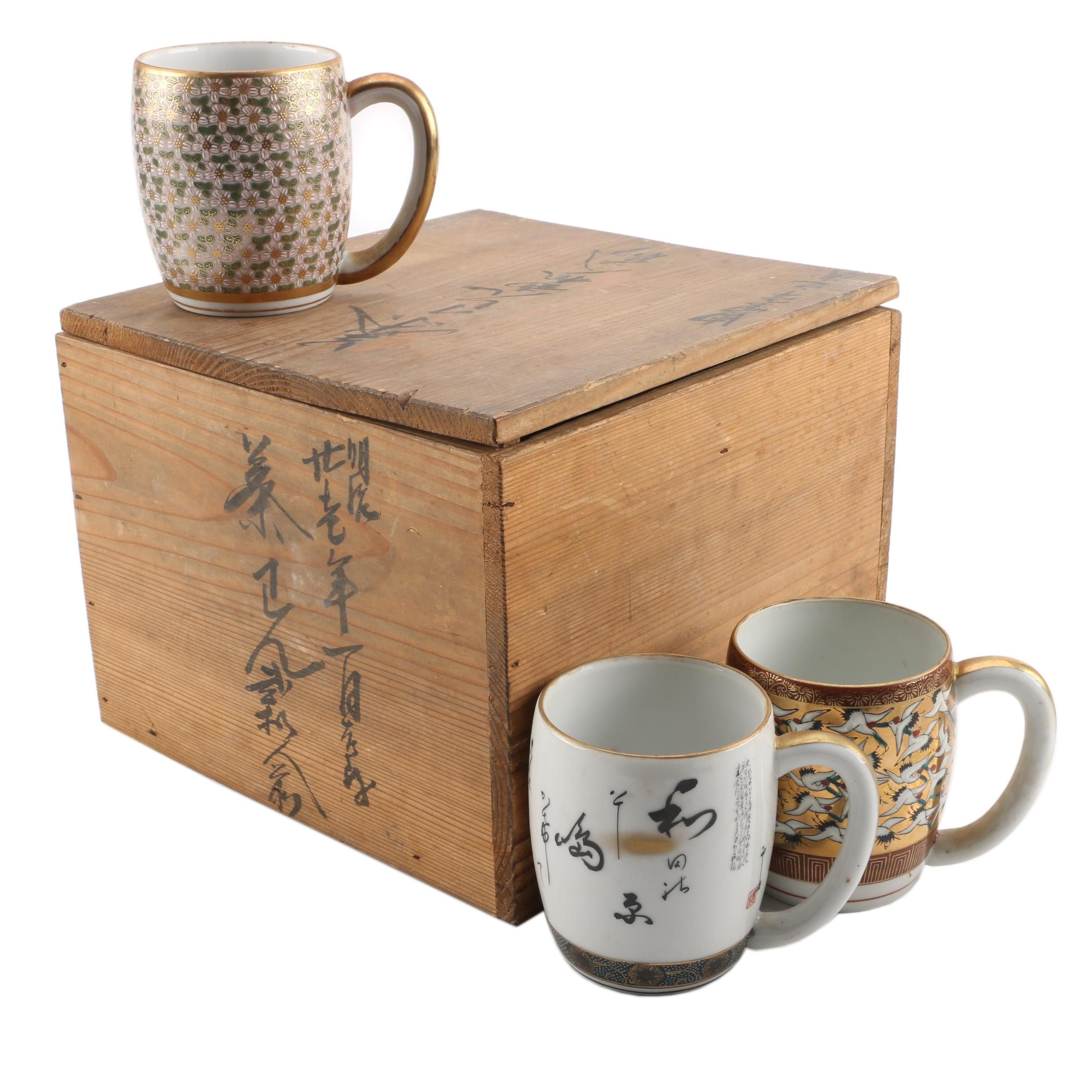Japanese Porcelain Mugs with Wooden Crate