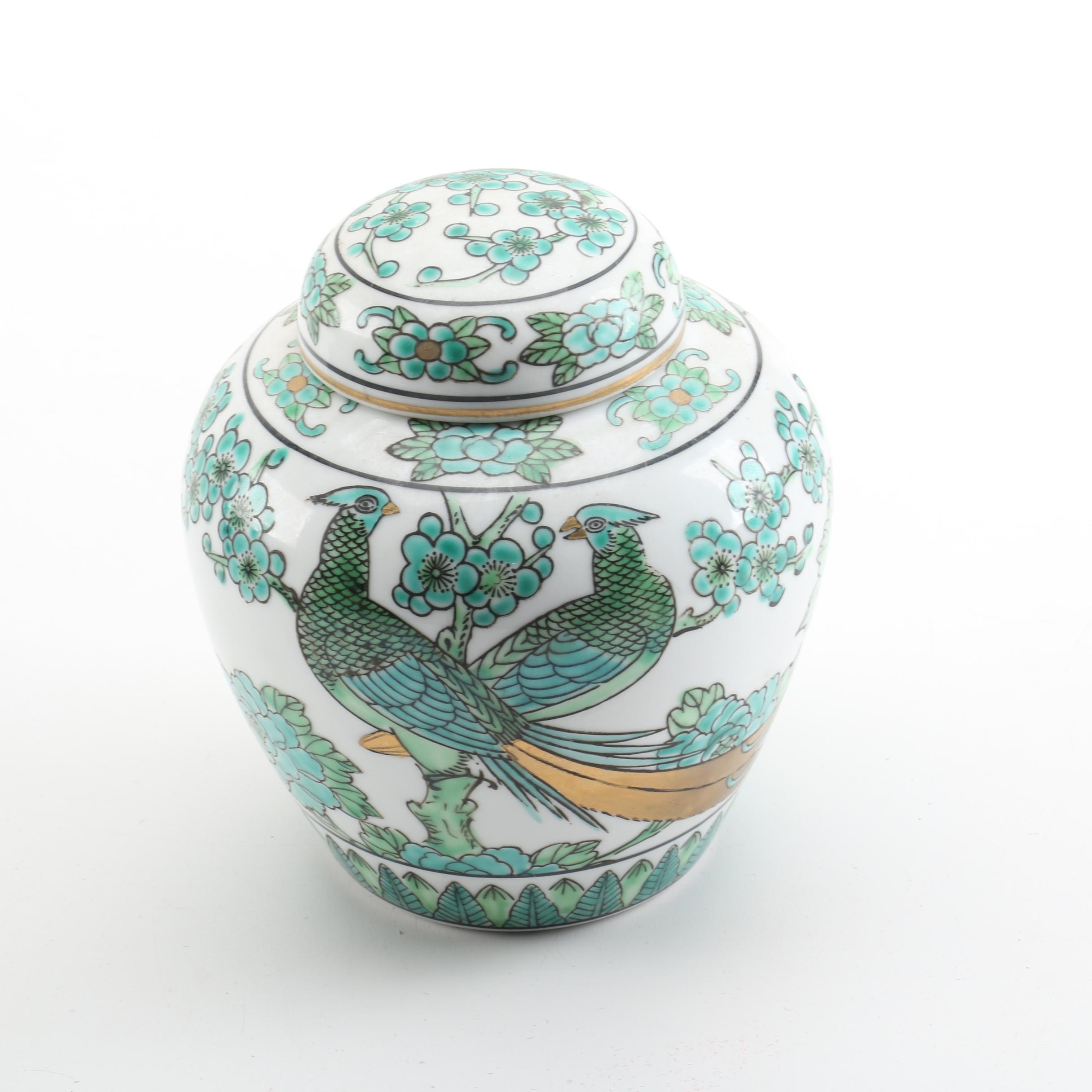 Japanese Porcelain Ginger Jar