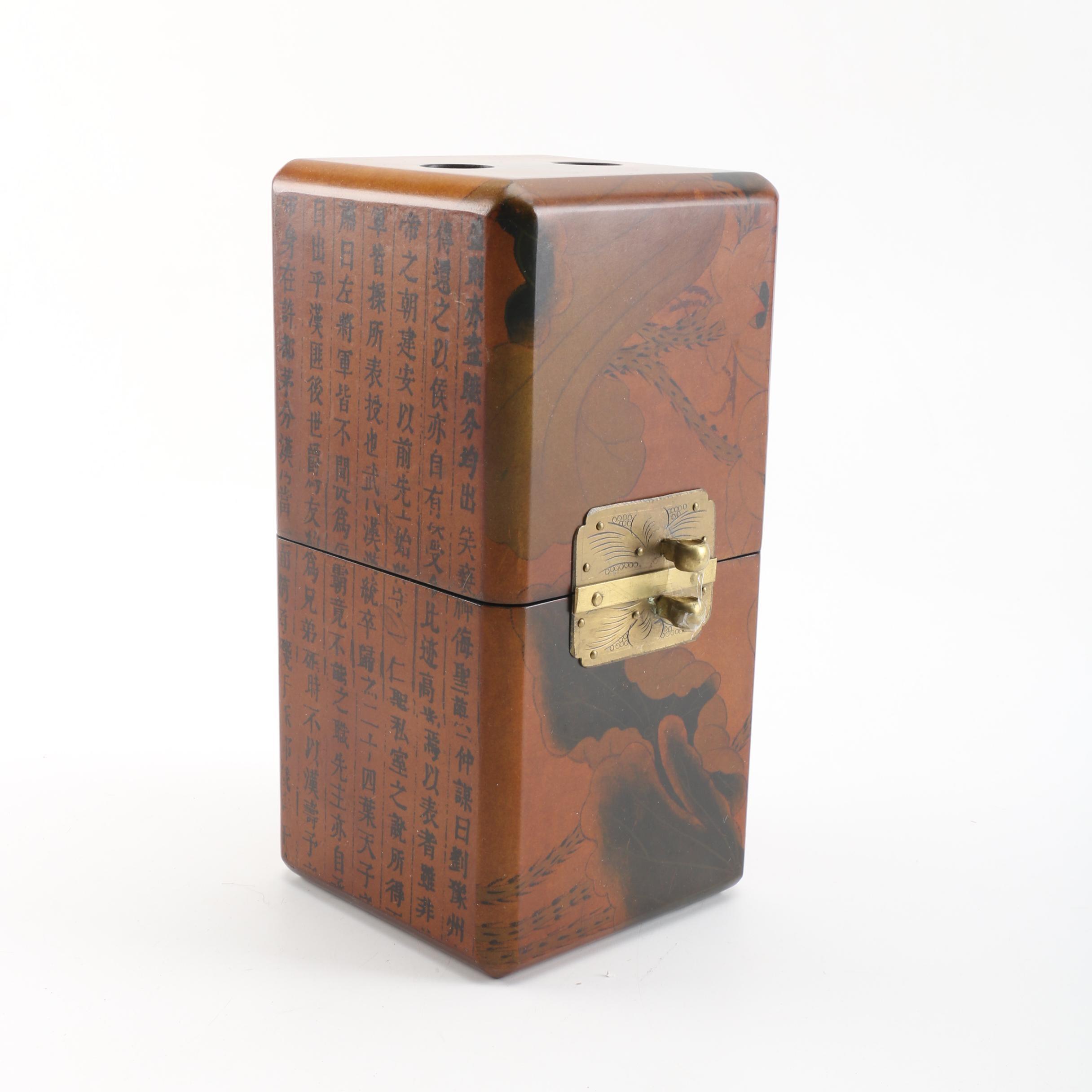 Chinese Wood Tea Caddy Box