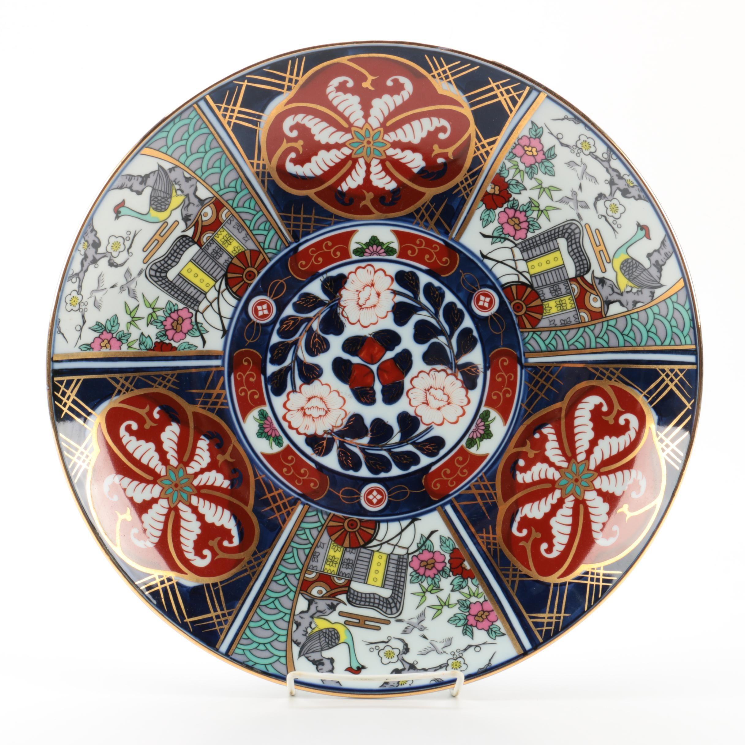 "Japanese ""Old Gorgeous Imari"" Porcelain Charger"