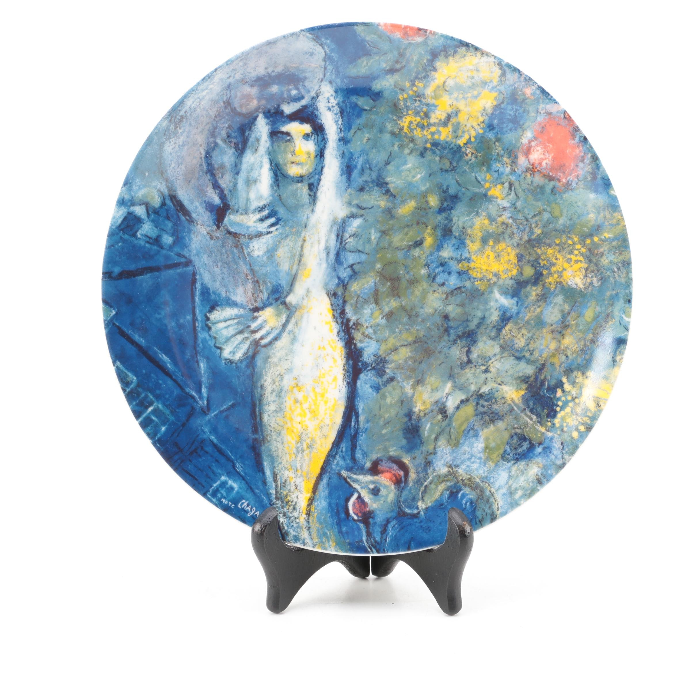 "1972 Georg Jensen Limited Edition ""Marc Chagall Plate"""