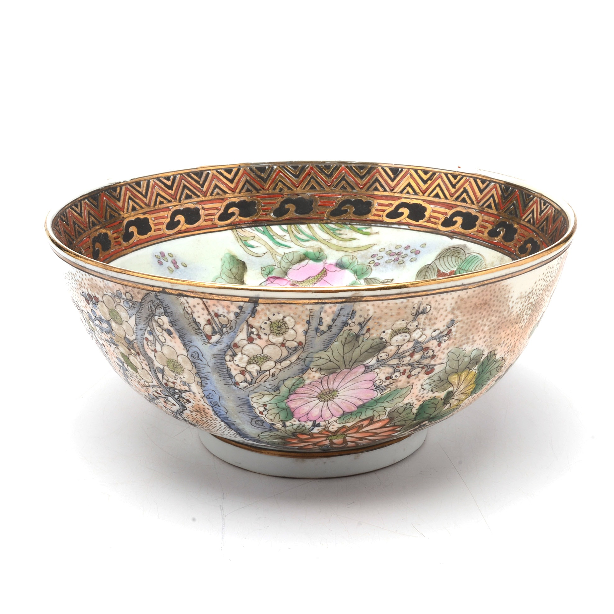 Hand Painted Japanese Bowl