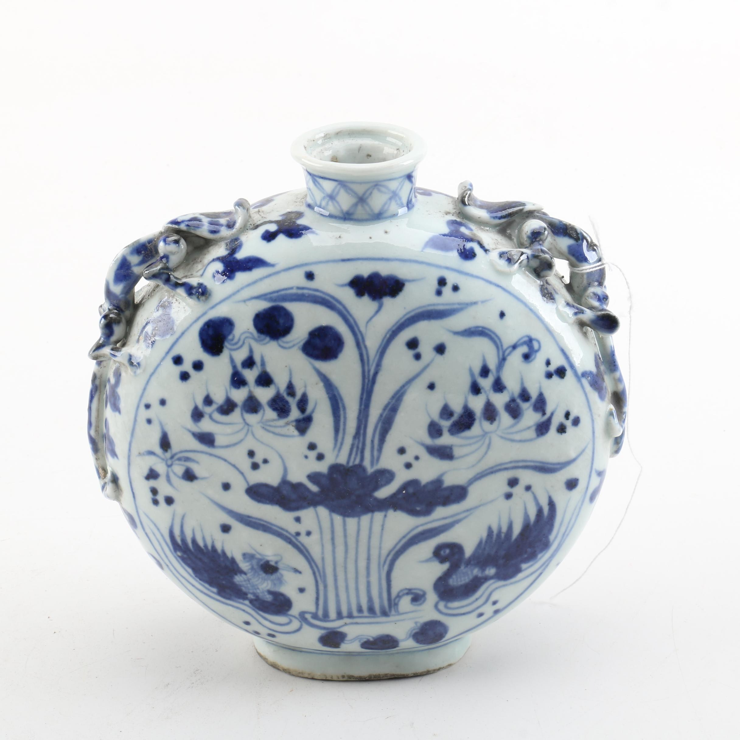 Chinese Moon Flask with Lizard Figural Handles