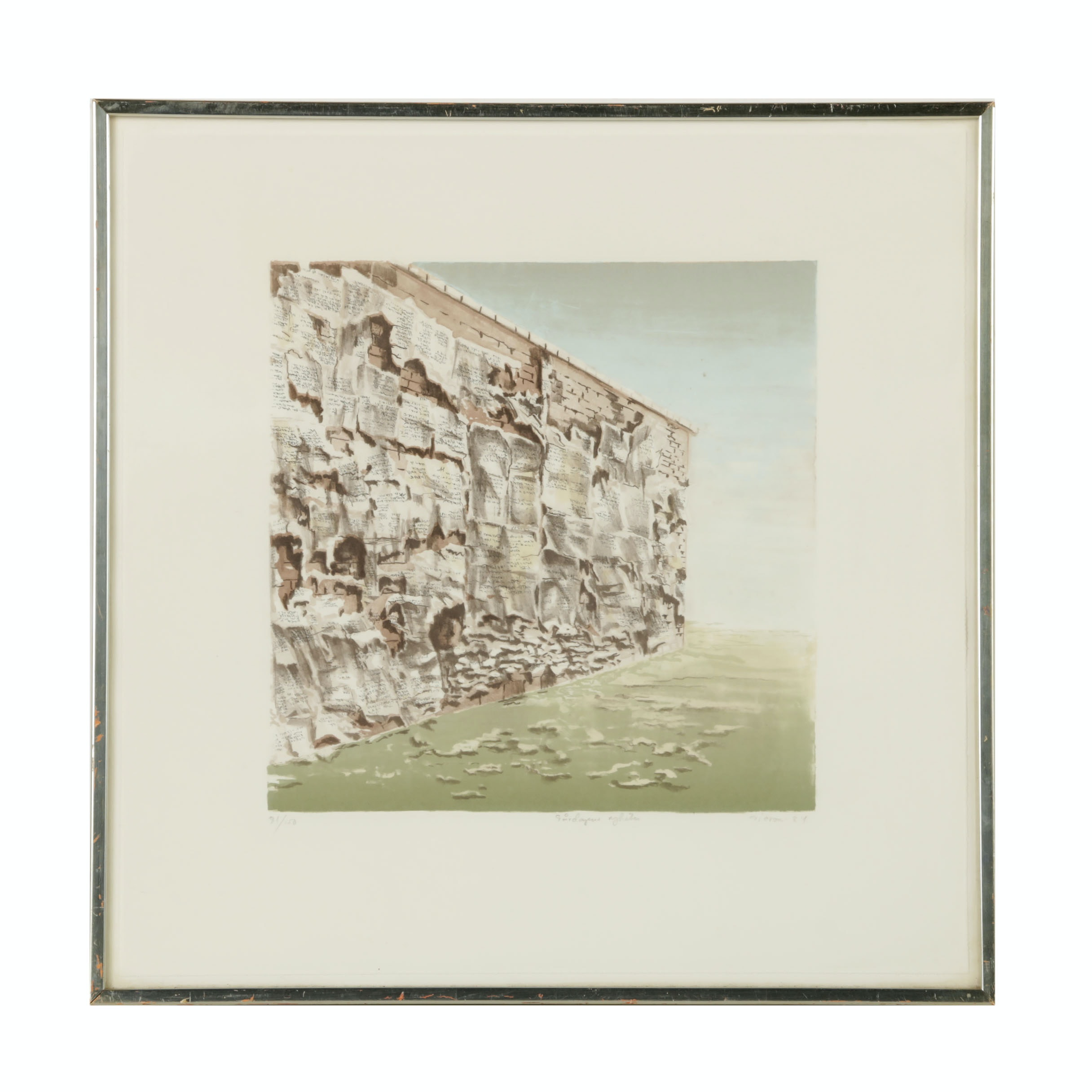 Lithograph of a Wall