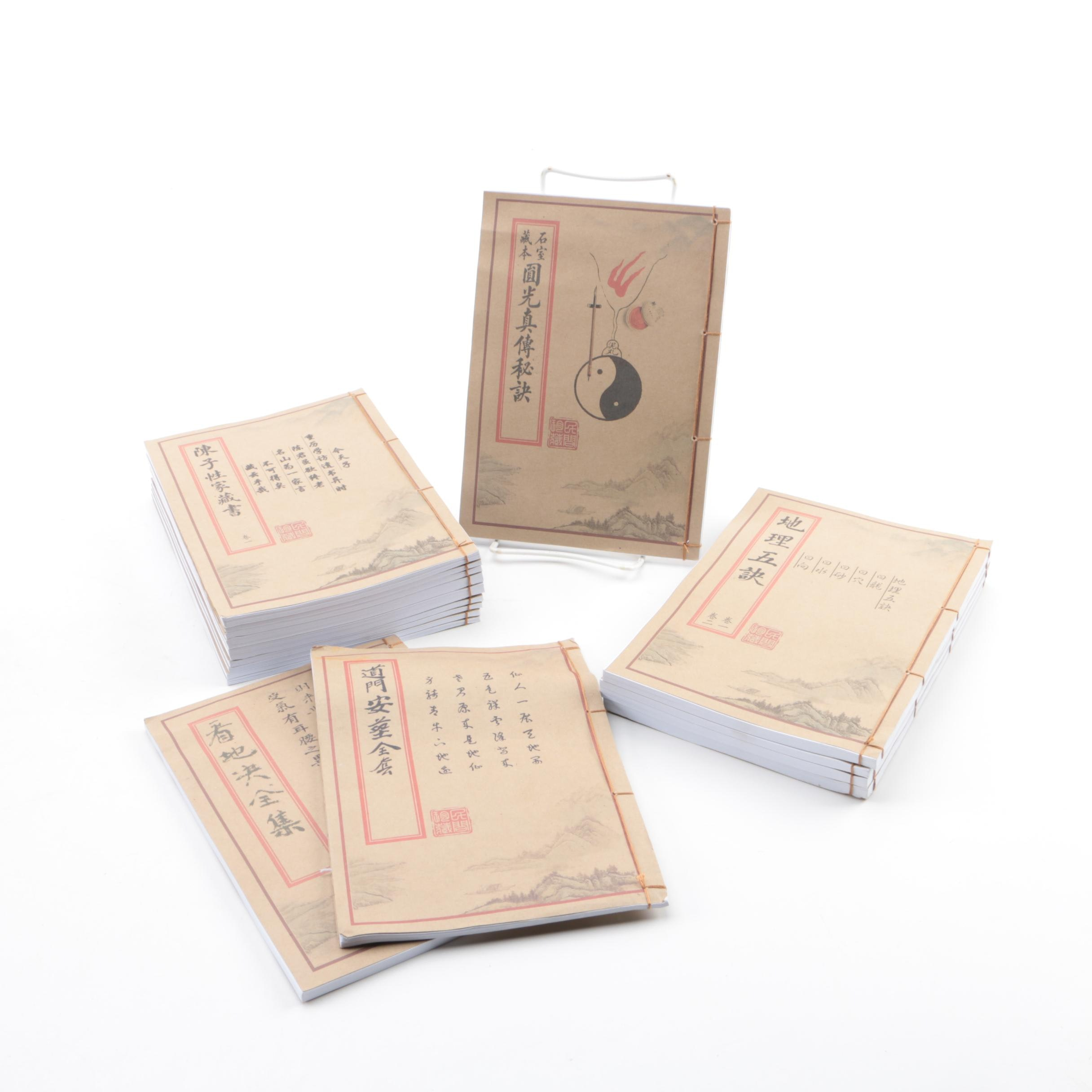 Facsimile Volumes of Classical Chinese Texts