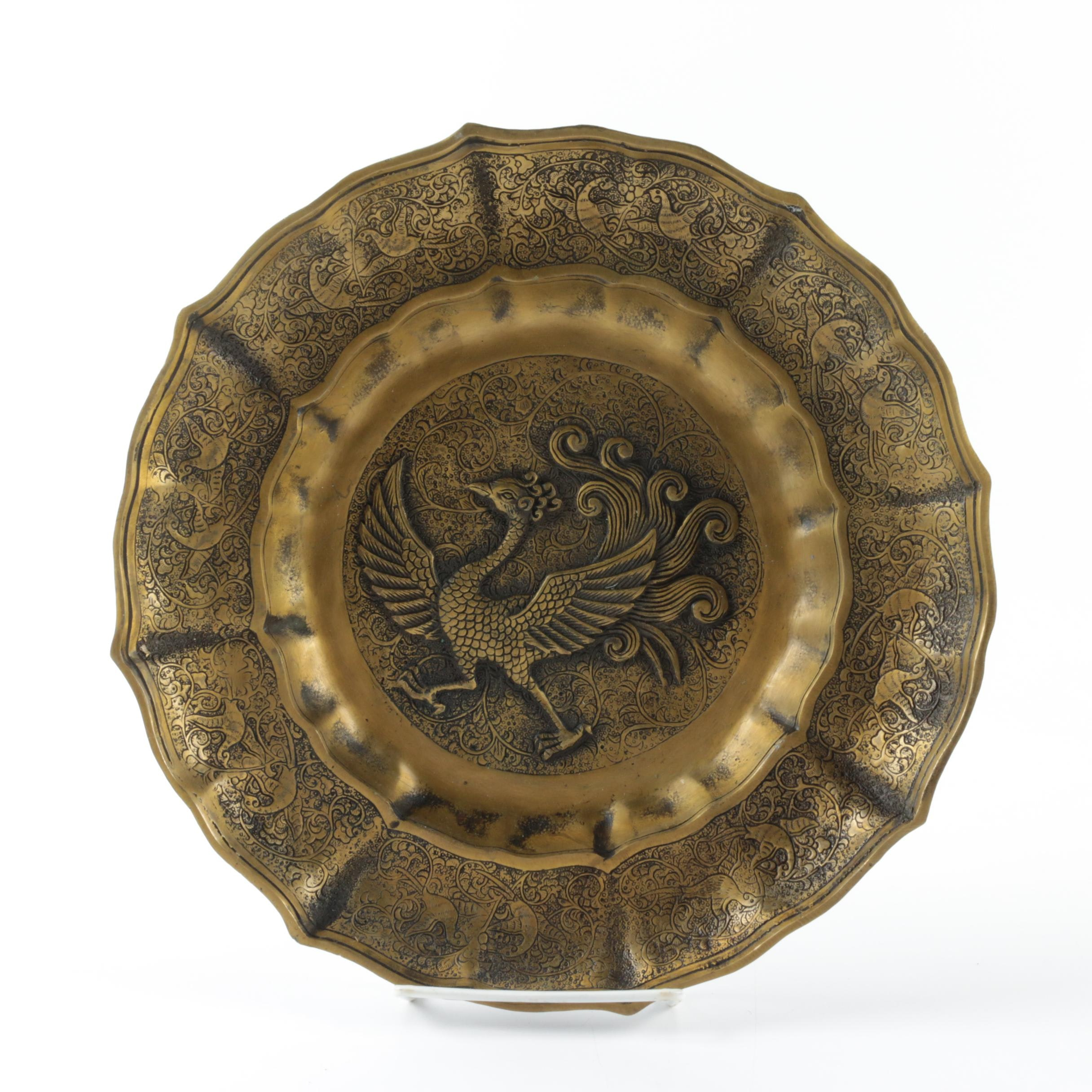 Chinese Metal Bowl with Phoenix Motif