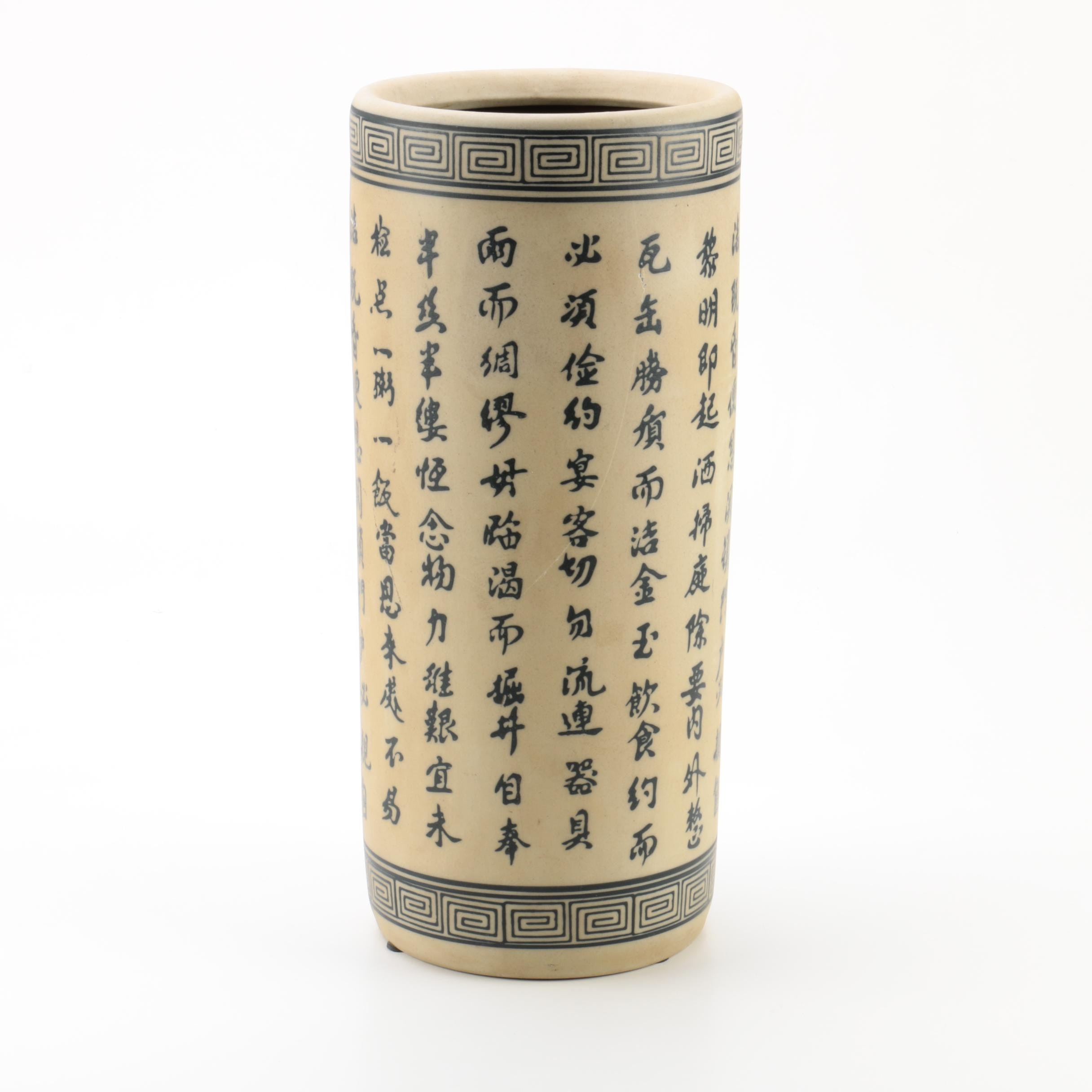 Chinese Blue and White Ceramic Umbrella Stand