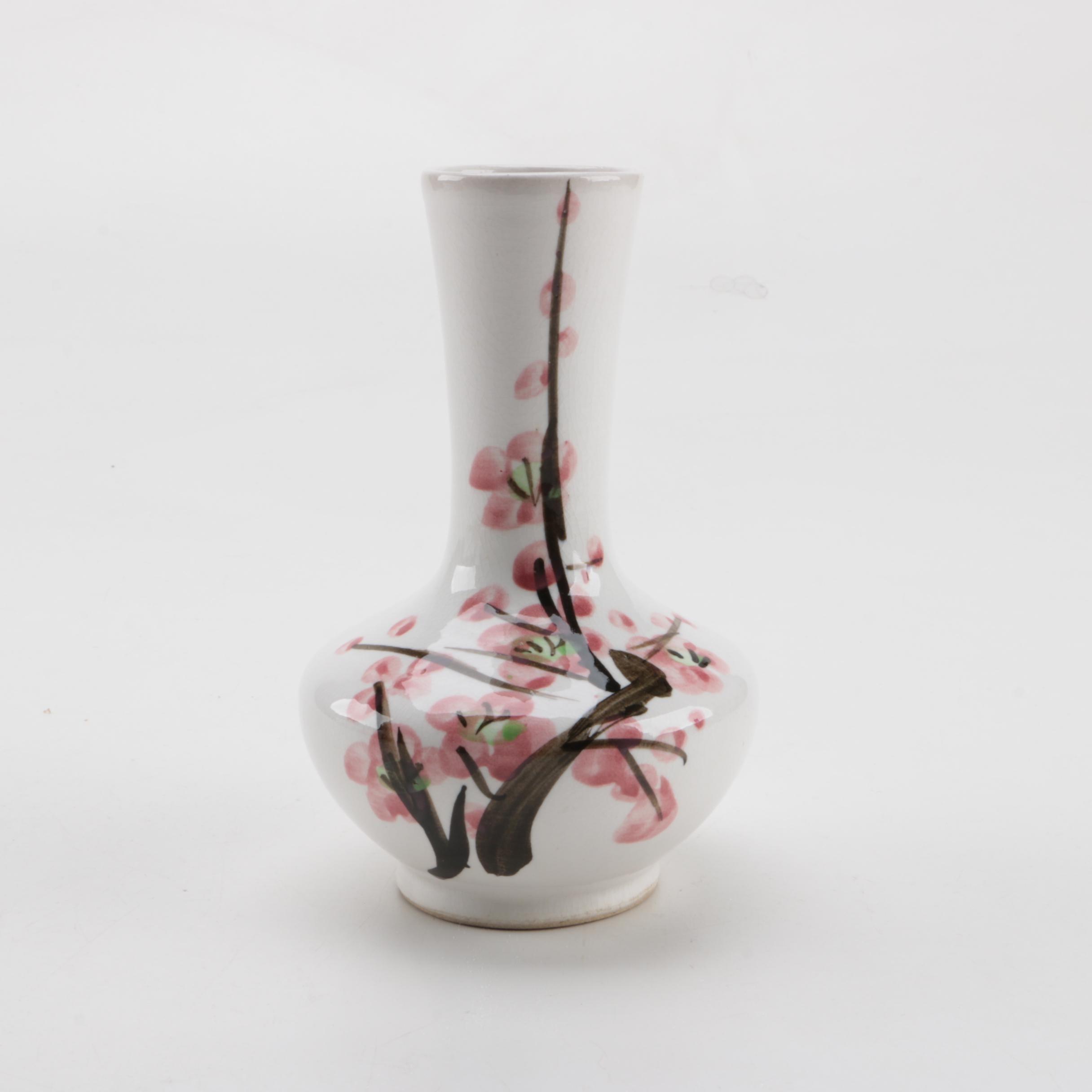 Lego Cherry Blossom Motif Ceramic Vase