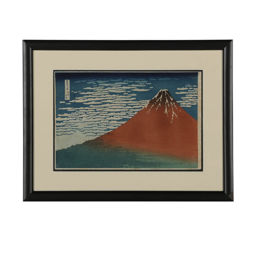 """Woodblock After Hokusai """"Fine Wind, Clear Weather"""""""