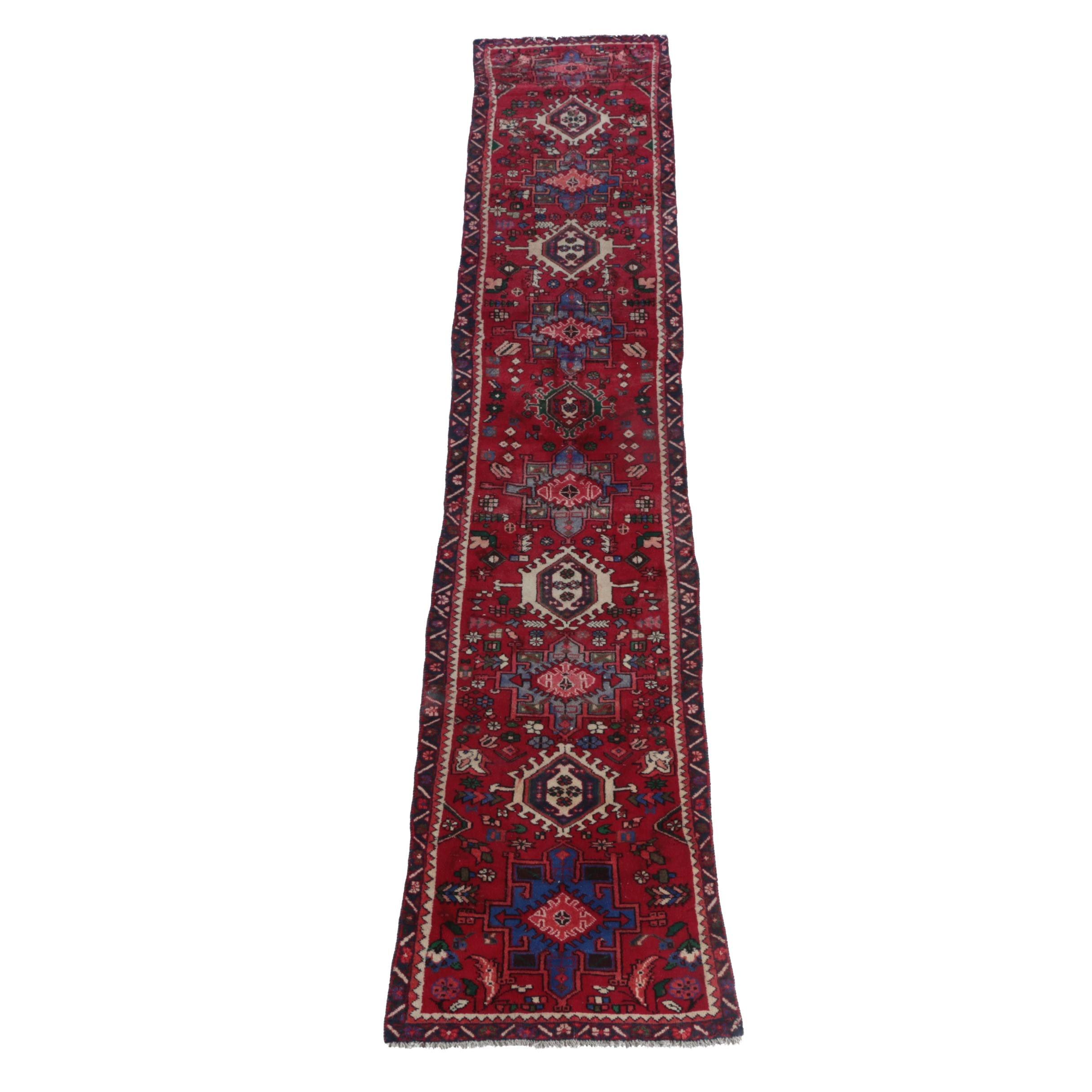 Vintage Hand-Knotted Persian Karaja Carpet Runner