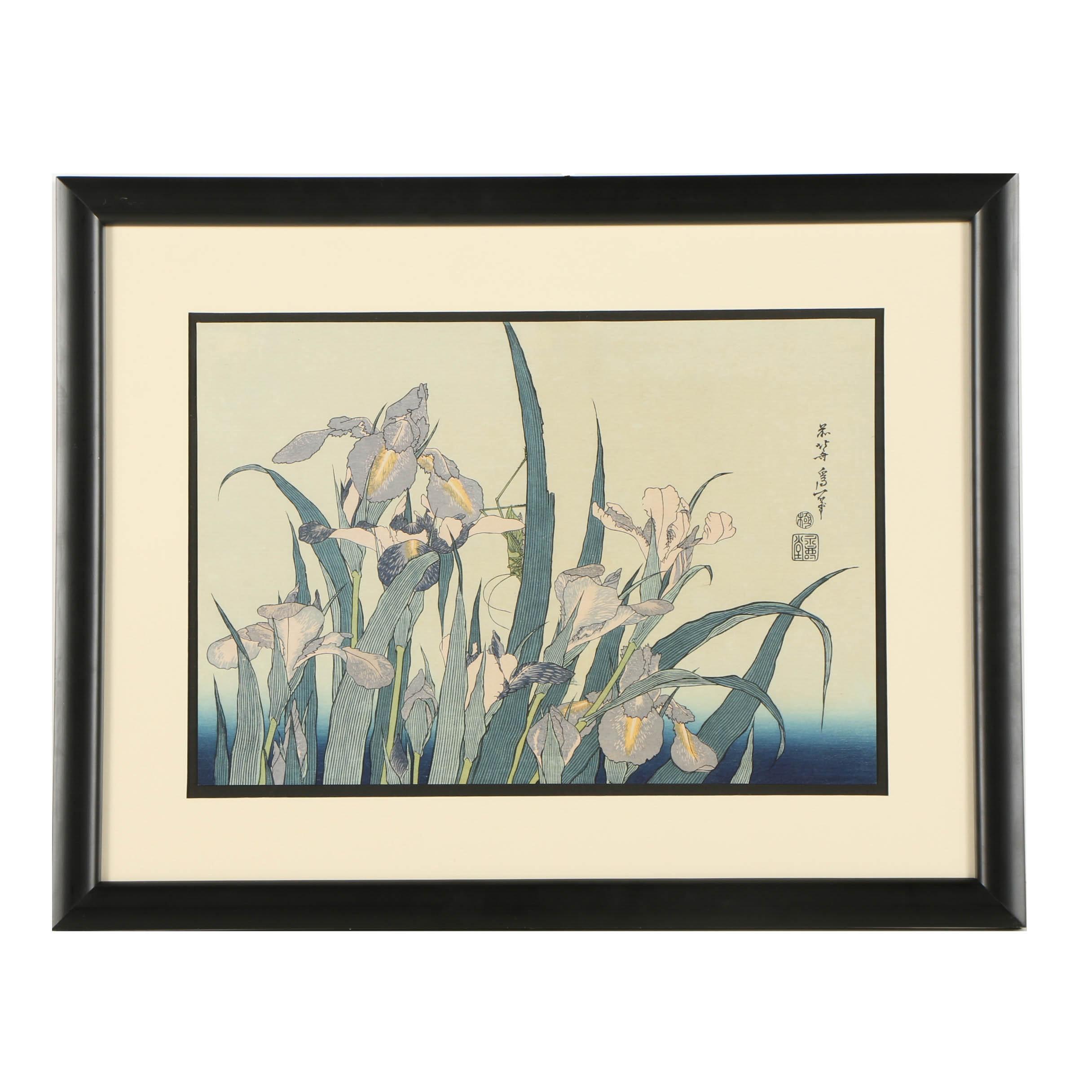 "Re-strike Woodblock ""Iris and Grasshopper"" After Katsushika Hokusai"