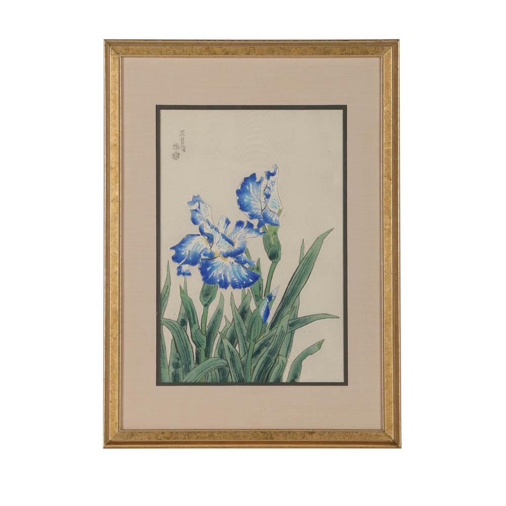 "Kotozuka Eiichi Woodblock ""Blue Iris"""