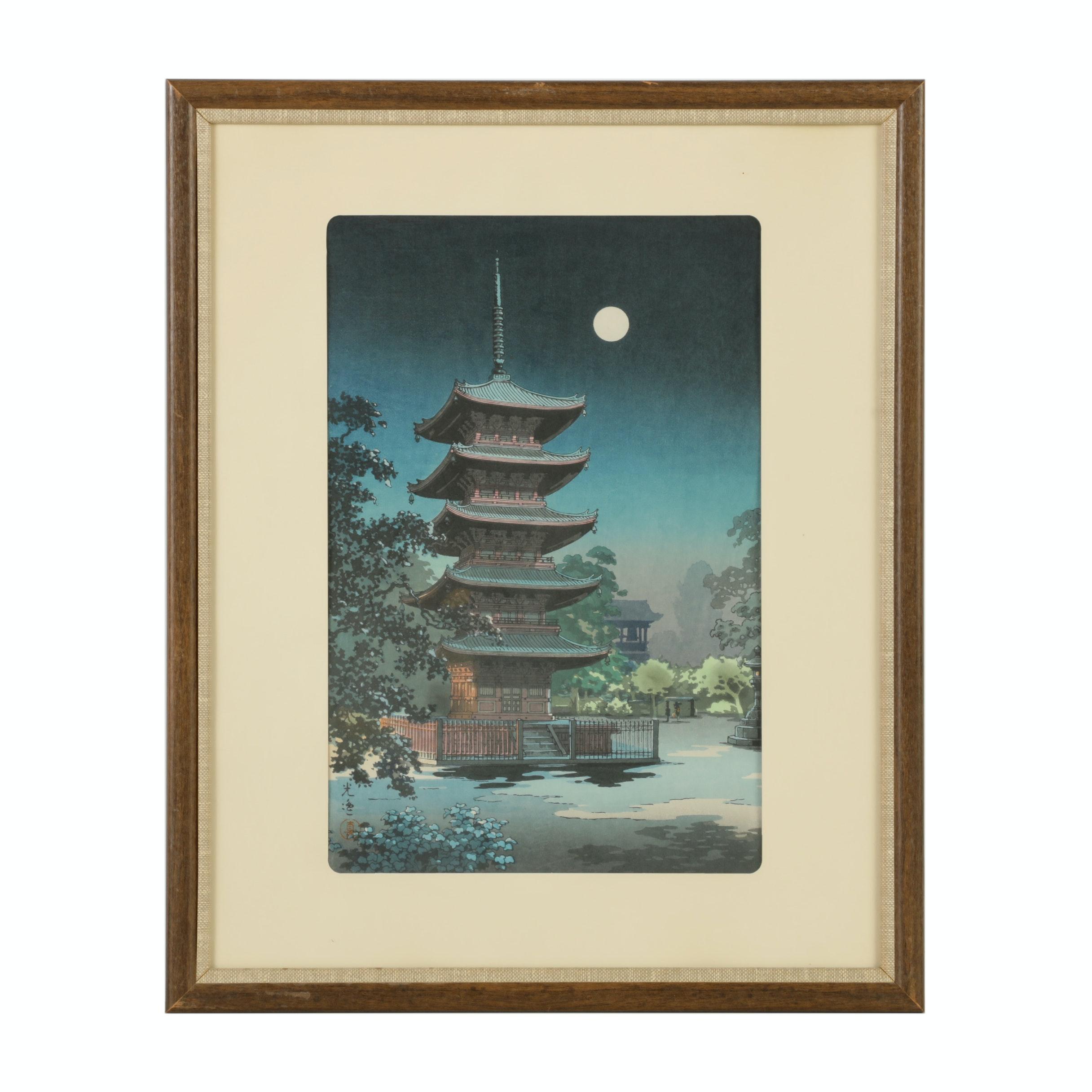 """Tsuchiya Kōitsu Shin-Hanga Woodblock """"Asakusa Kinryuzan"""""""