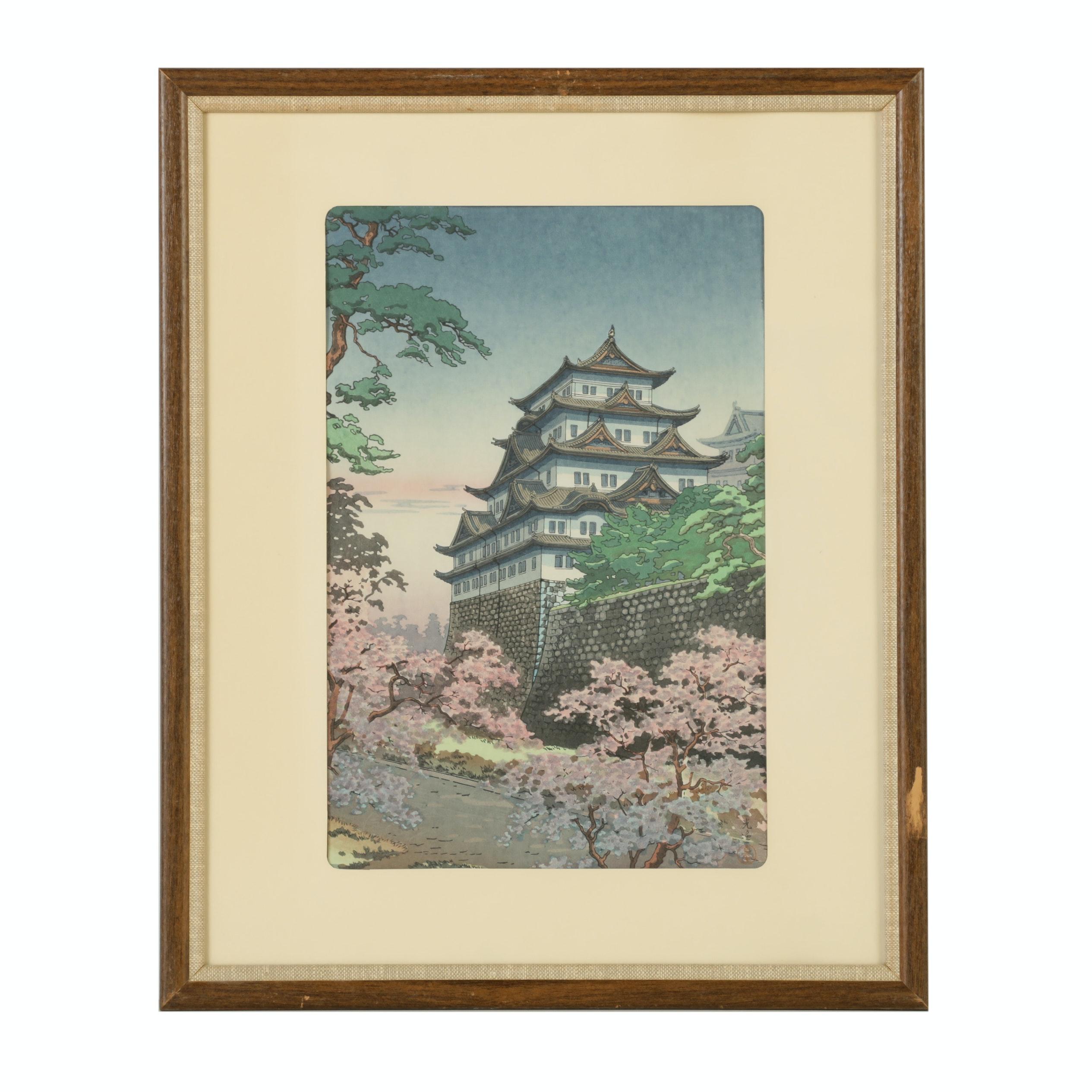 "Tsuchiya Kōitsu Shin-Hanga Woodblock ""Nagoya Castle"""