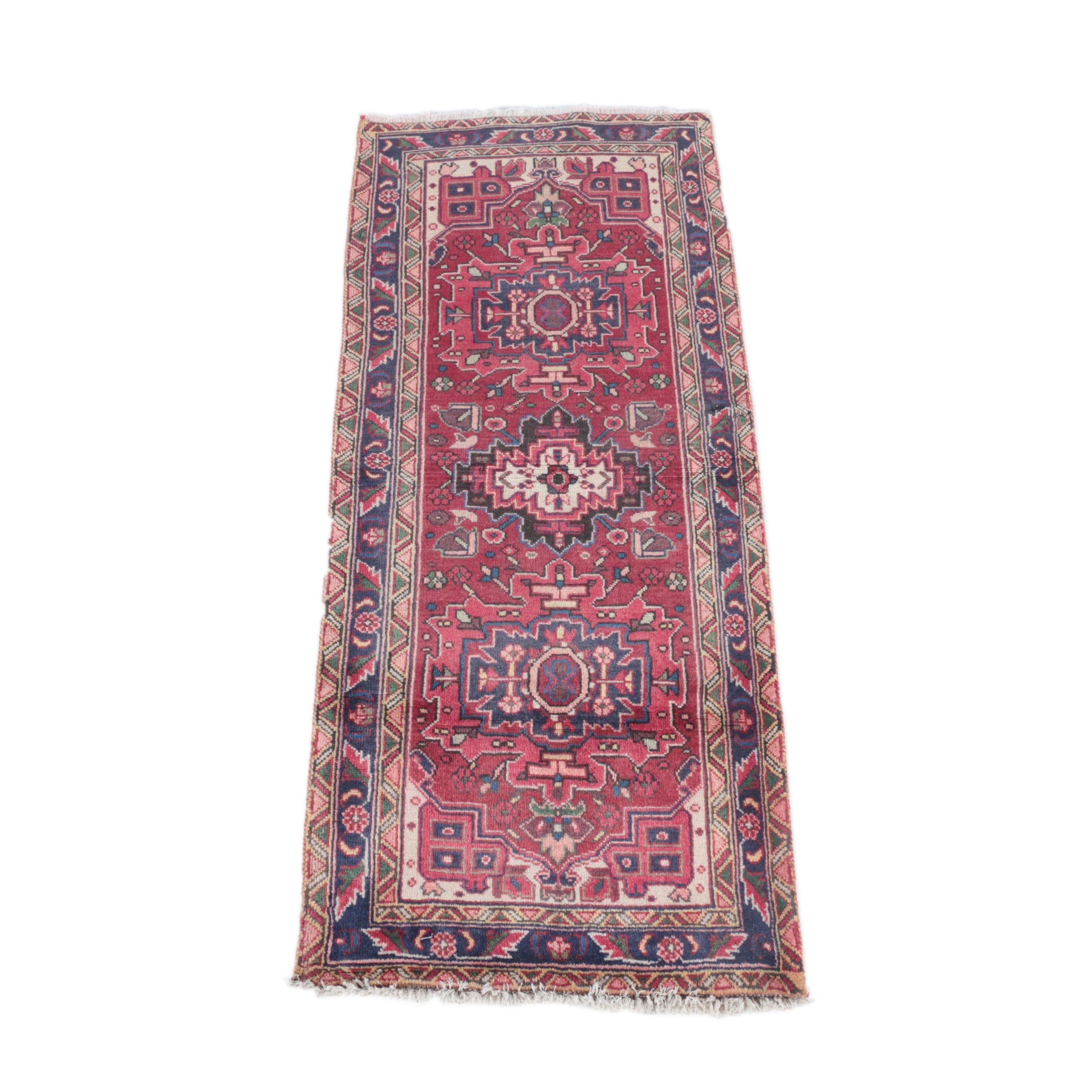 Vintage Hand-Knotted Persian Karaja Wool Area Rug