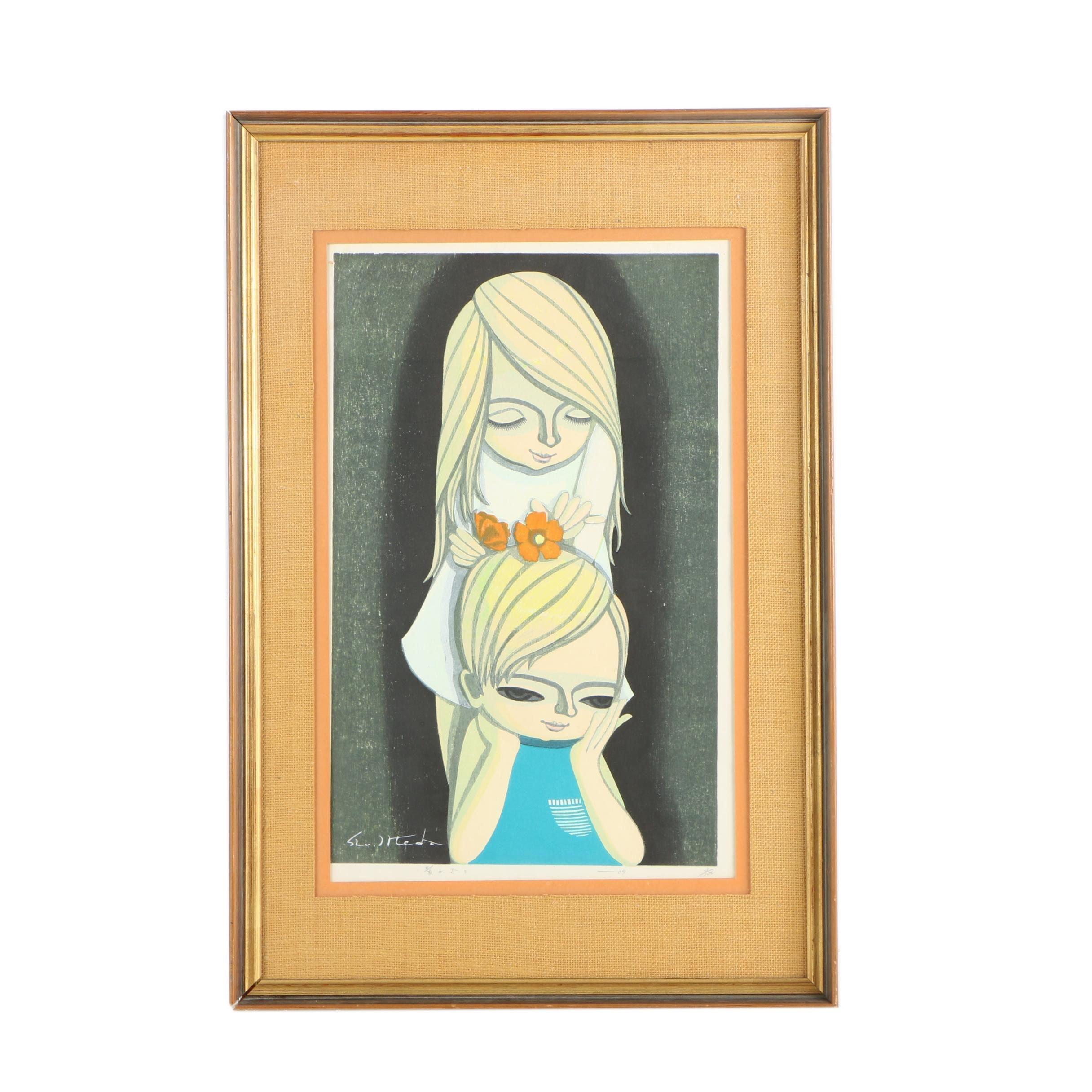 """Shuzo Ikeda 1969 Woodblock Print """"Hair Decoration"""""""