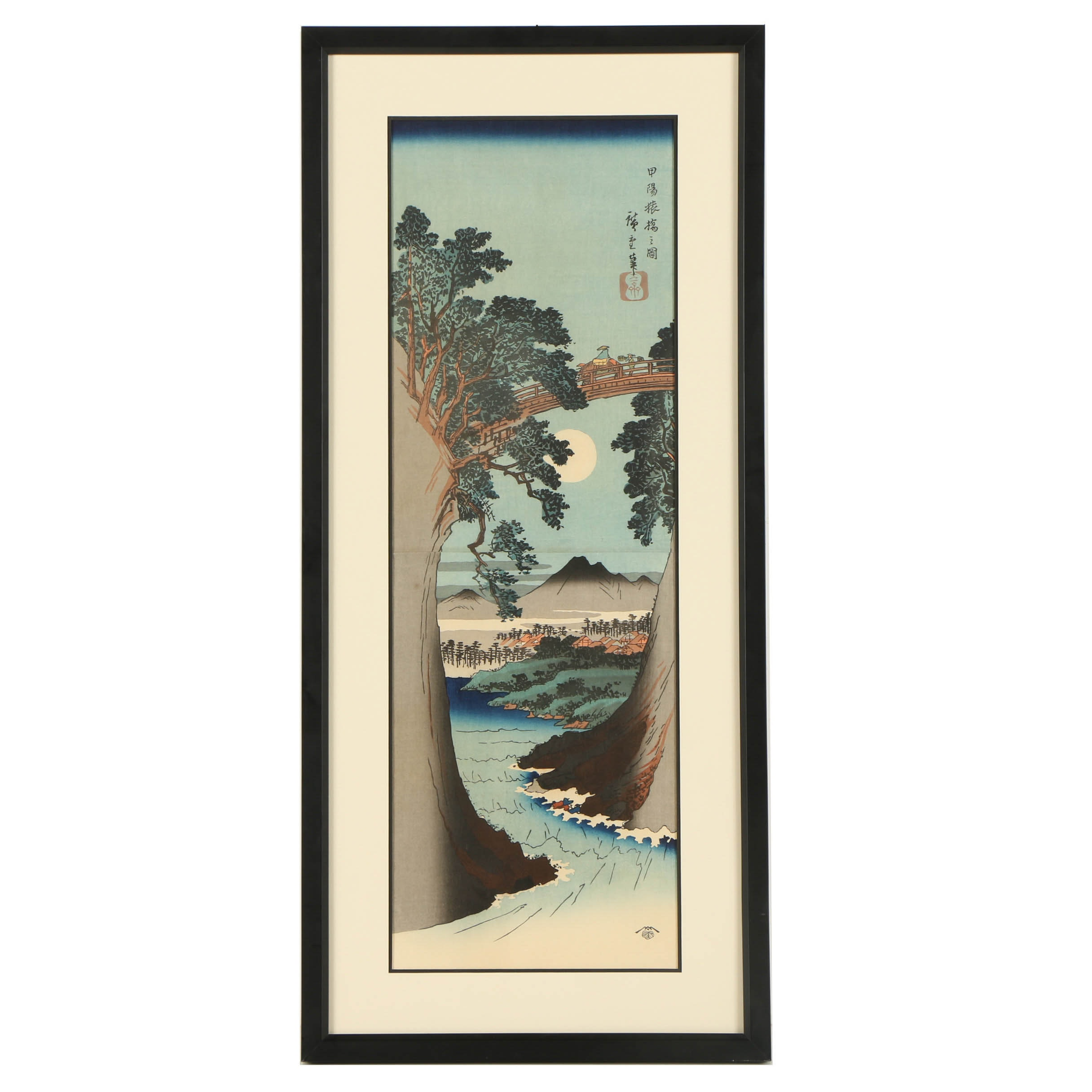 "Woodblock After Utagawa Hiroshige's ""Moonrise Behind Monkey Bridge"""