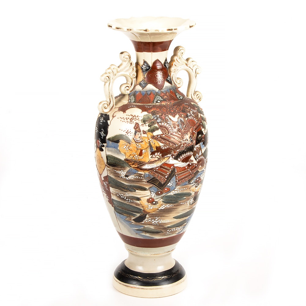 Decorative Japanese Morriage Vase
