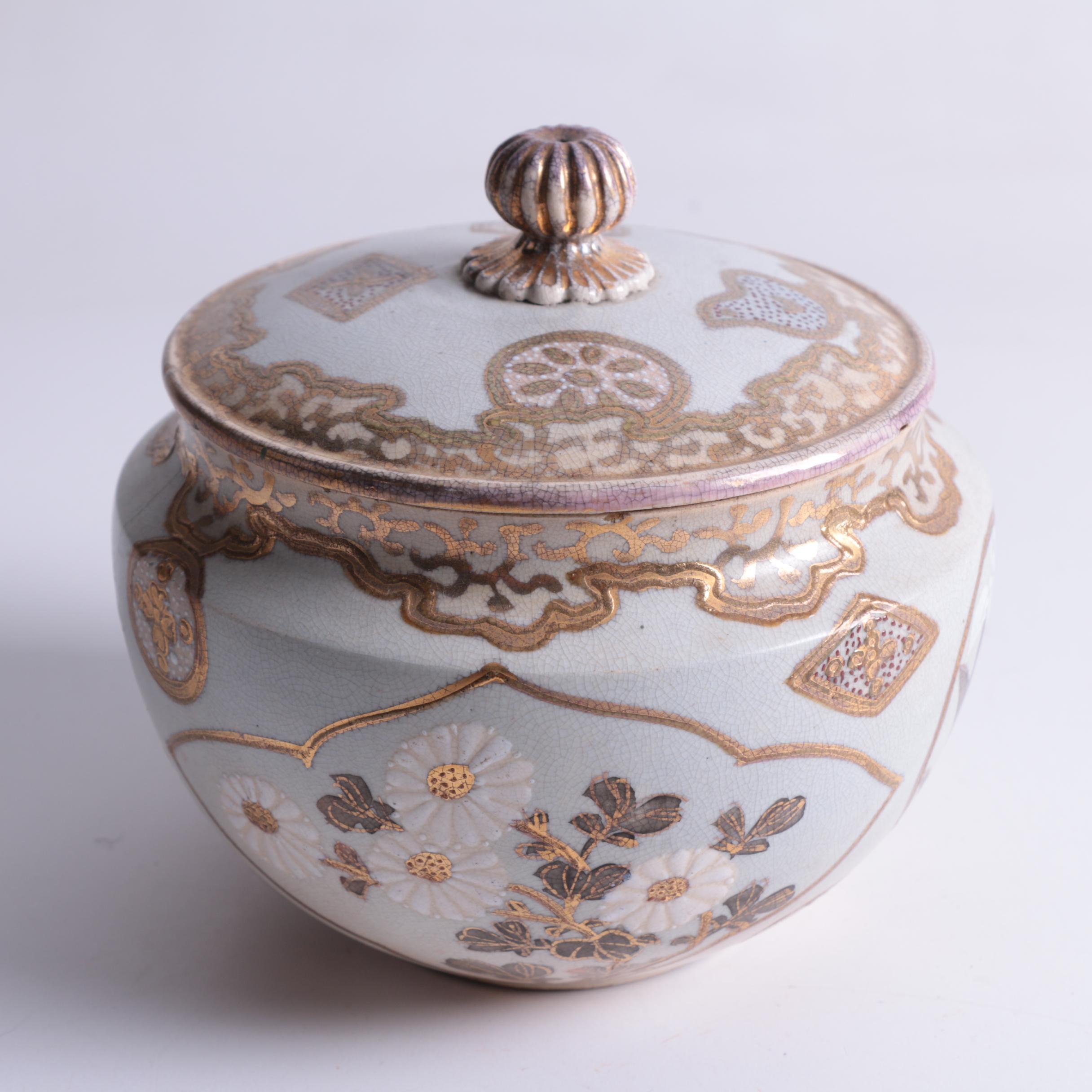 Vintage Japanese Porcelain Trinket Box
