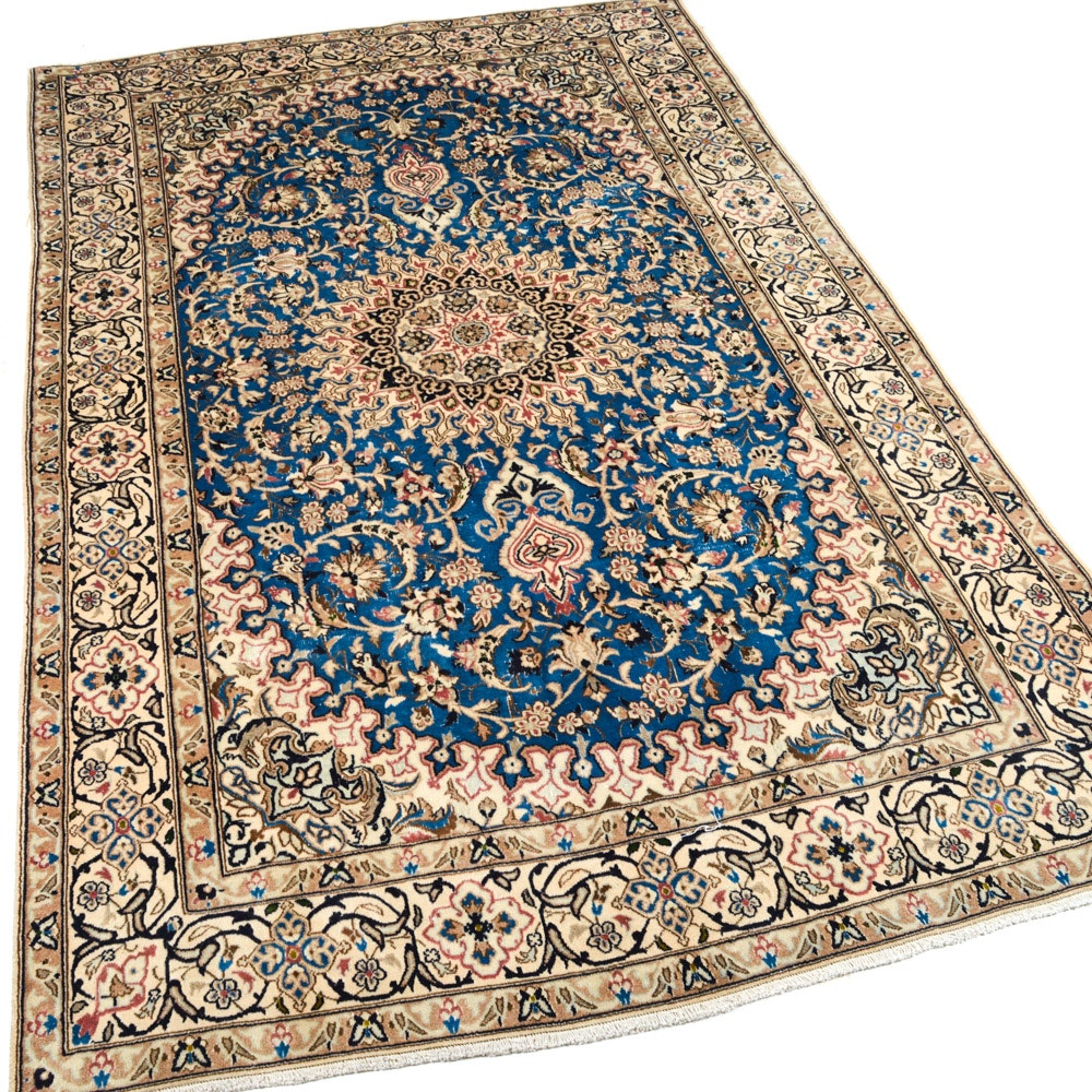 Vintage Hand Knotted Persian Nain Area Rug