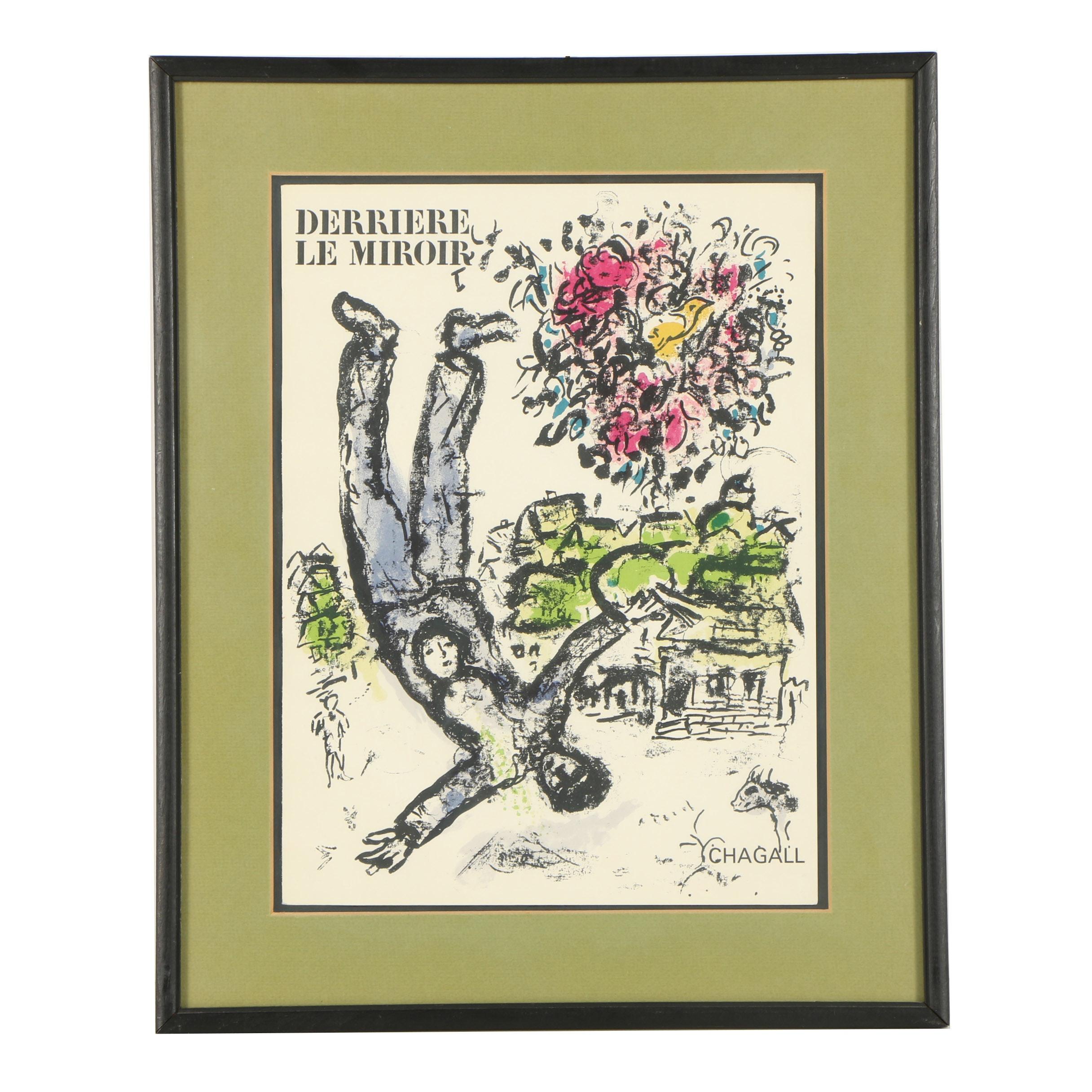 "Marc Chagall Lithograph for ""Derriere Le Miroir"""
