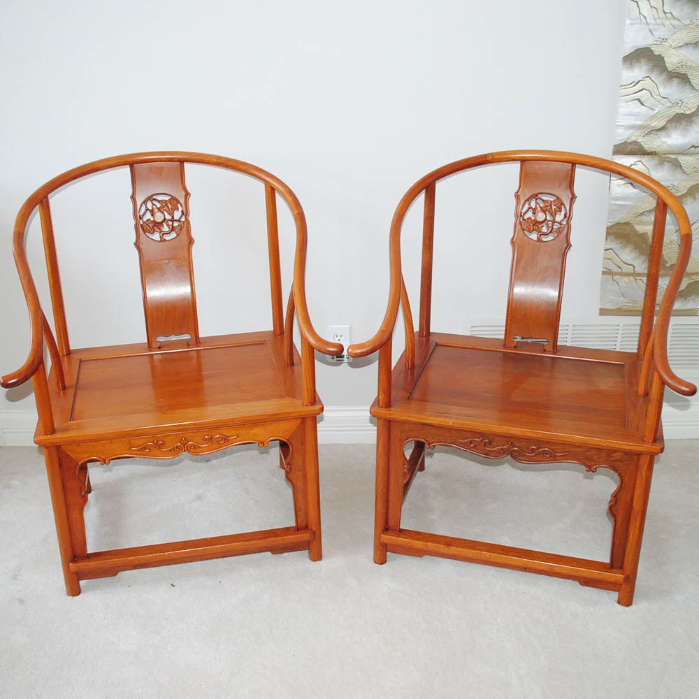 "Pair of Chinese ""Horse-Shoe"" Roundback Armchairs"