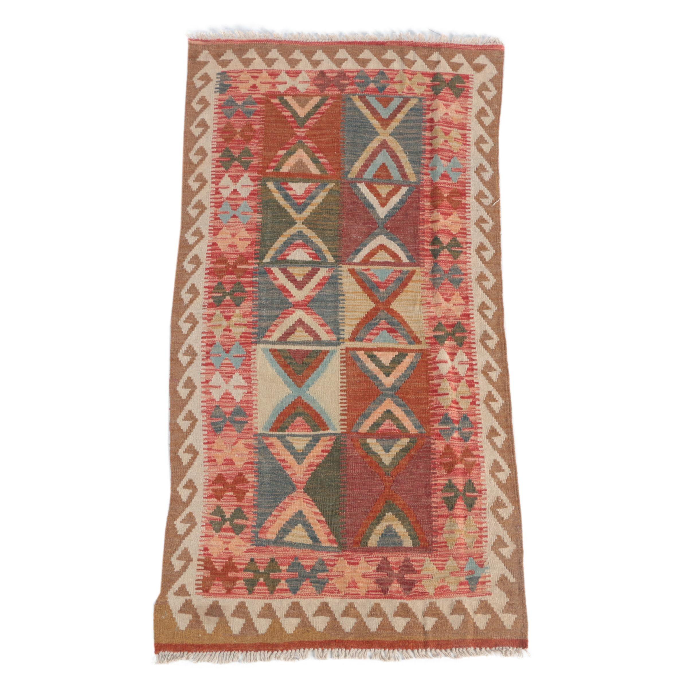 Handwoven Turkish Wool Kilim