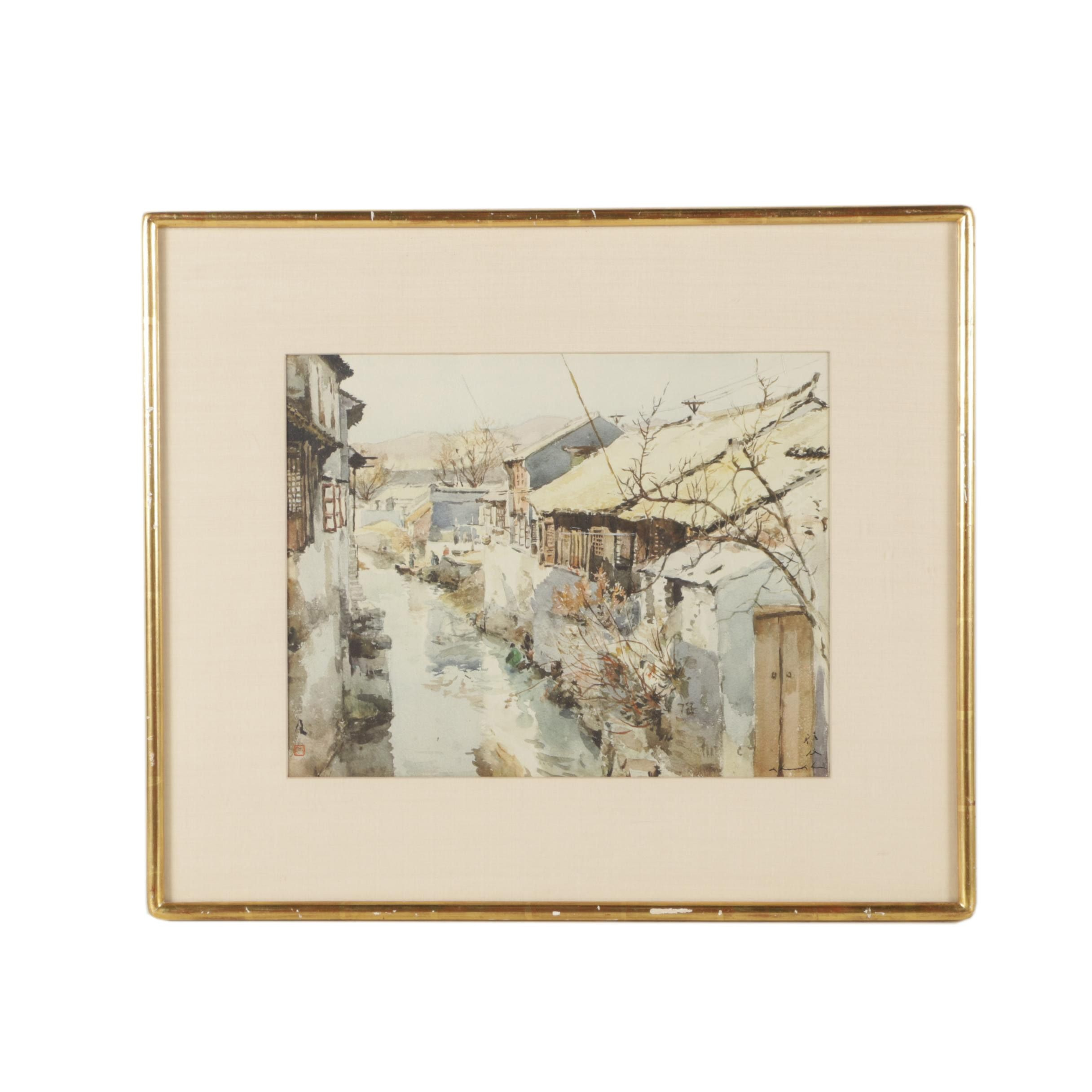 "Giclee After Chen Chi ""My Hometown Wusih"""
