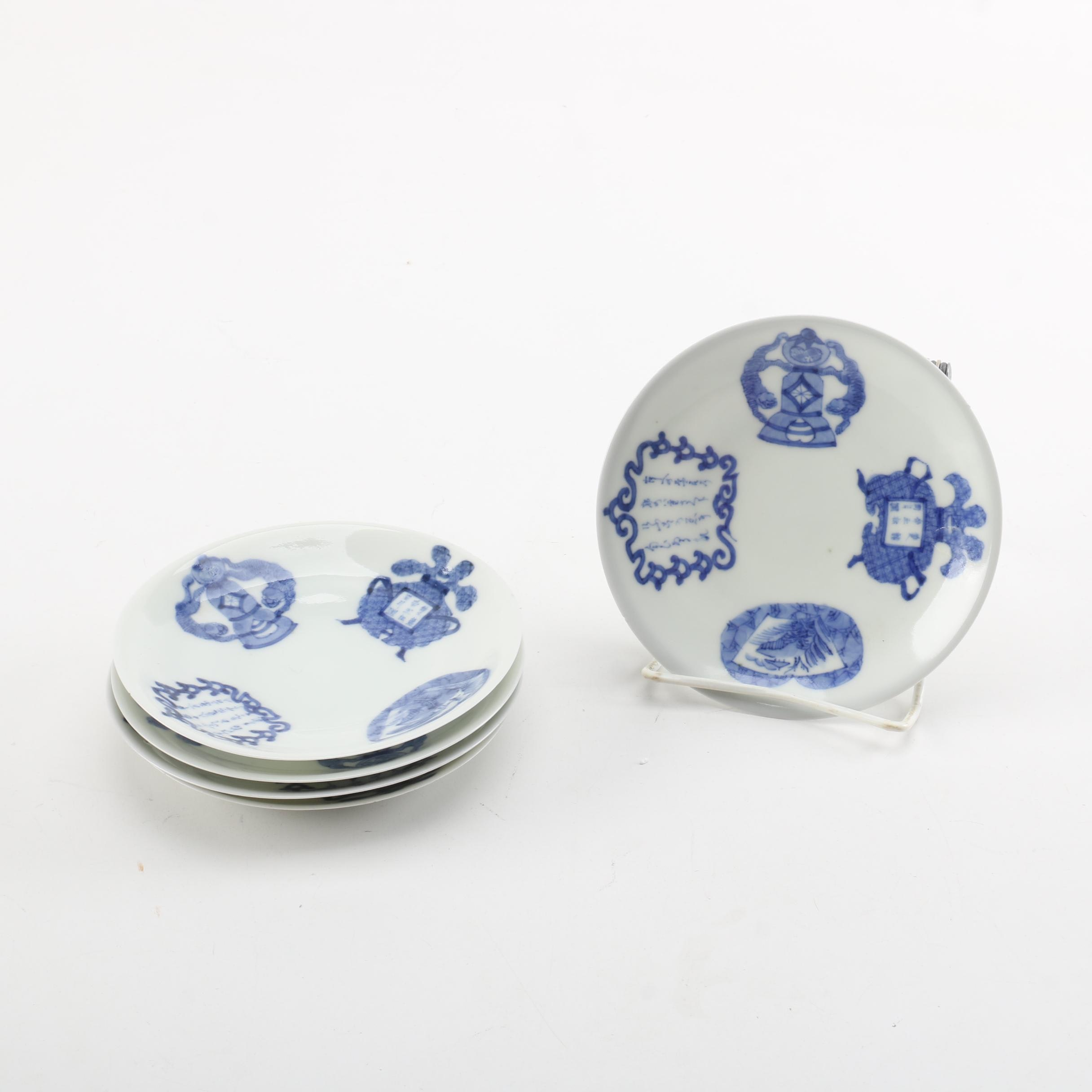 Japanese Late Meiji Period Blue and White Plates