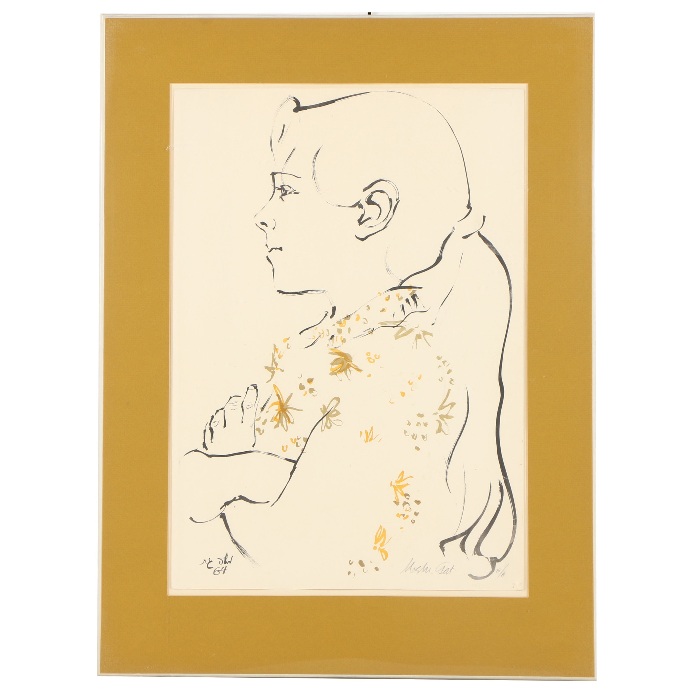 """Moshe Gat Lithograph """"Happiness"""""""