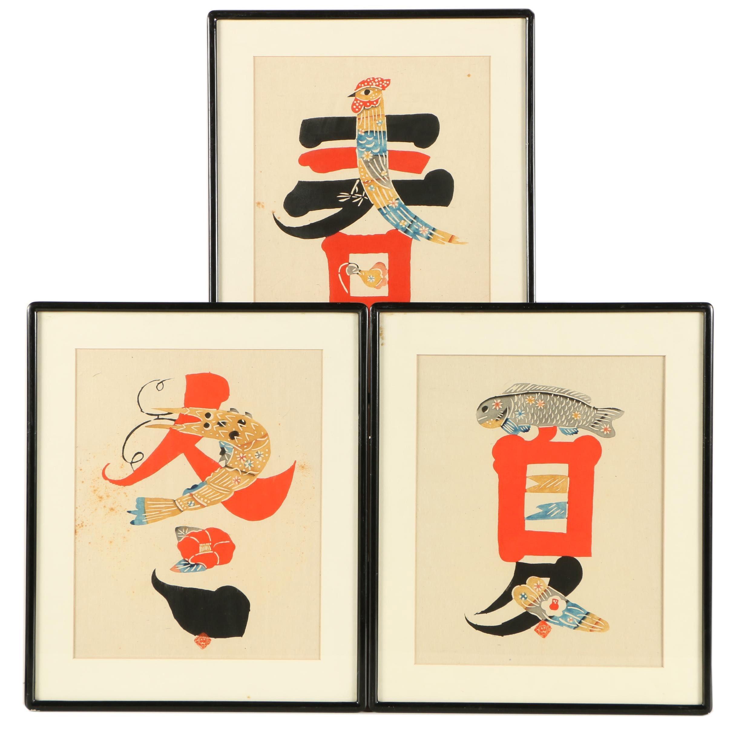 "Okamura Kichiemon ""Winter"", ""Summer"" and ""Spring"" Prints"