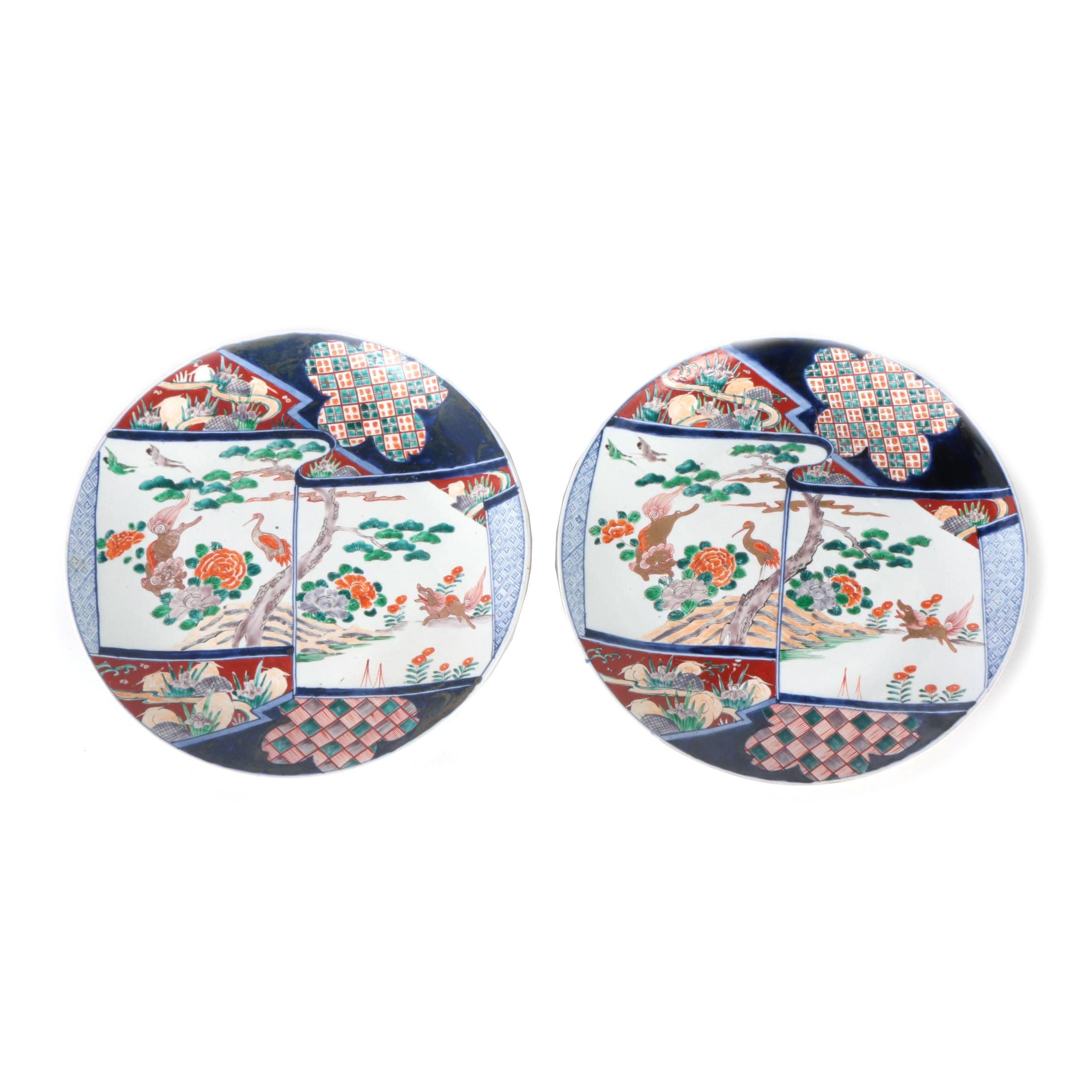 19th Century Japanese Imari Plates