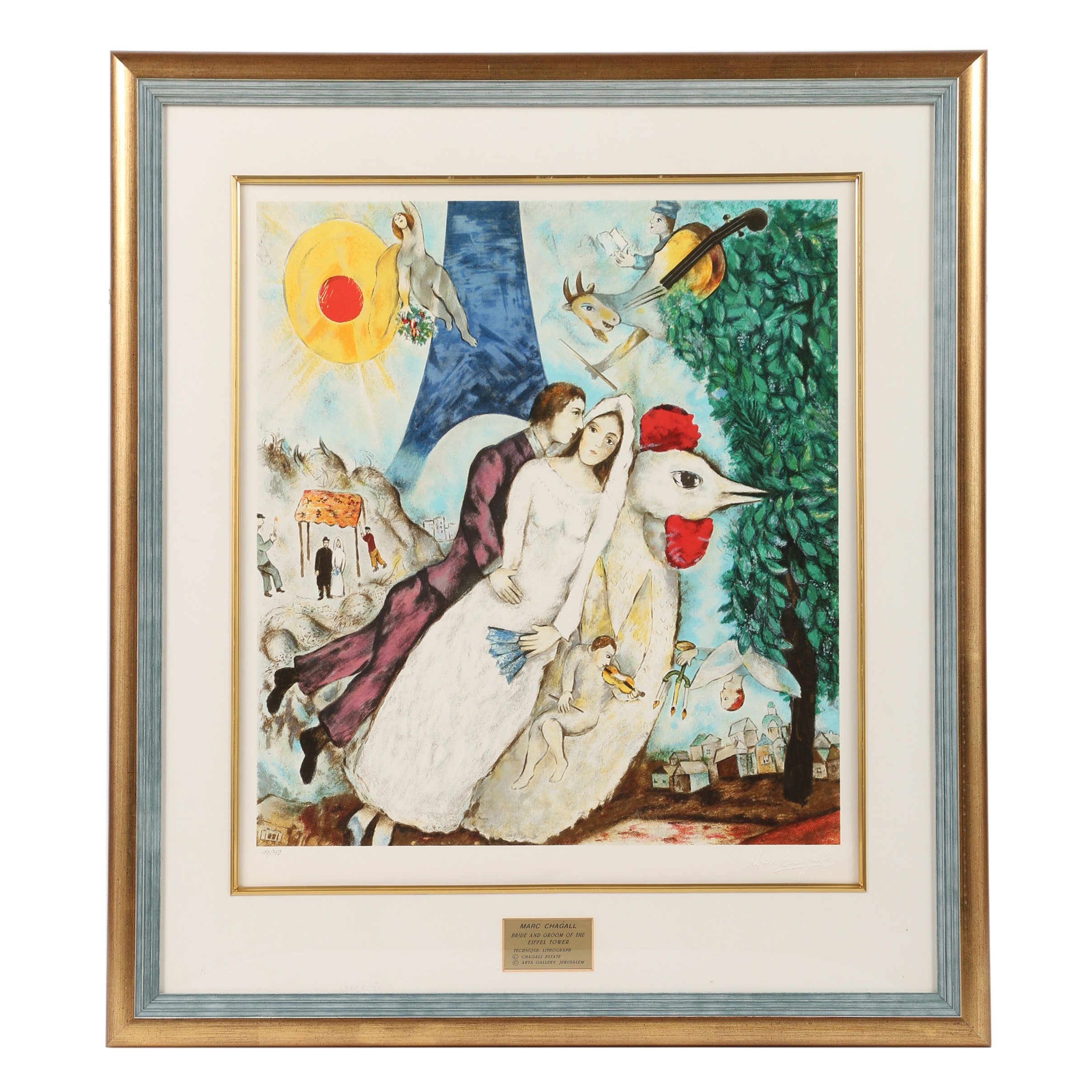 """Lithograph after Marc Chagall """"Bride and Groom of the Eiffel Tower"""""""