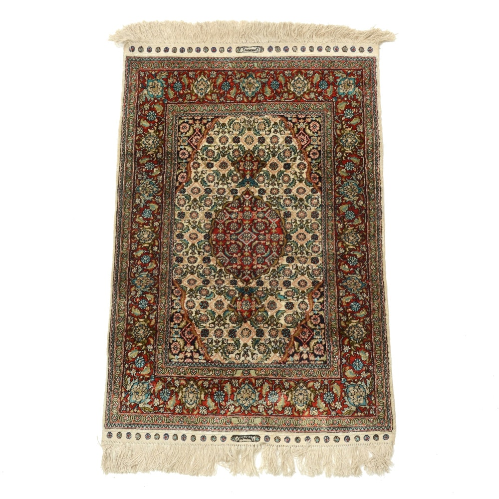 Hand-Knotted Turkish Silk Accent Rug with Inscription