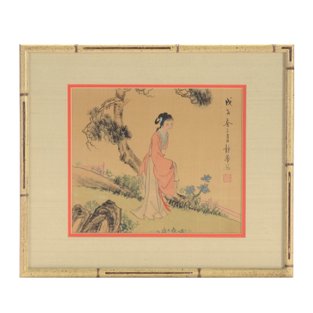 Original East Asian Ink and Watercolor Painting on Silk