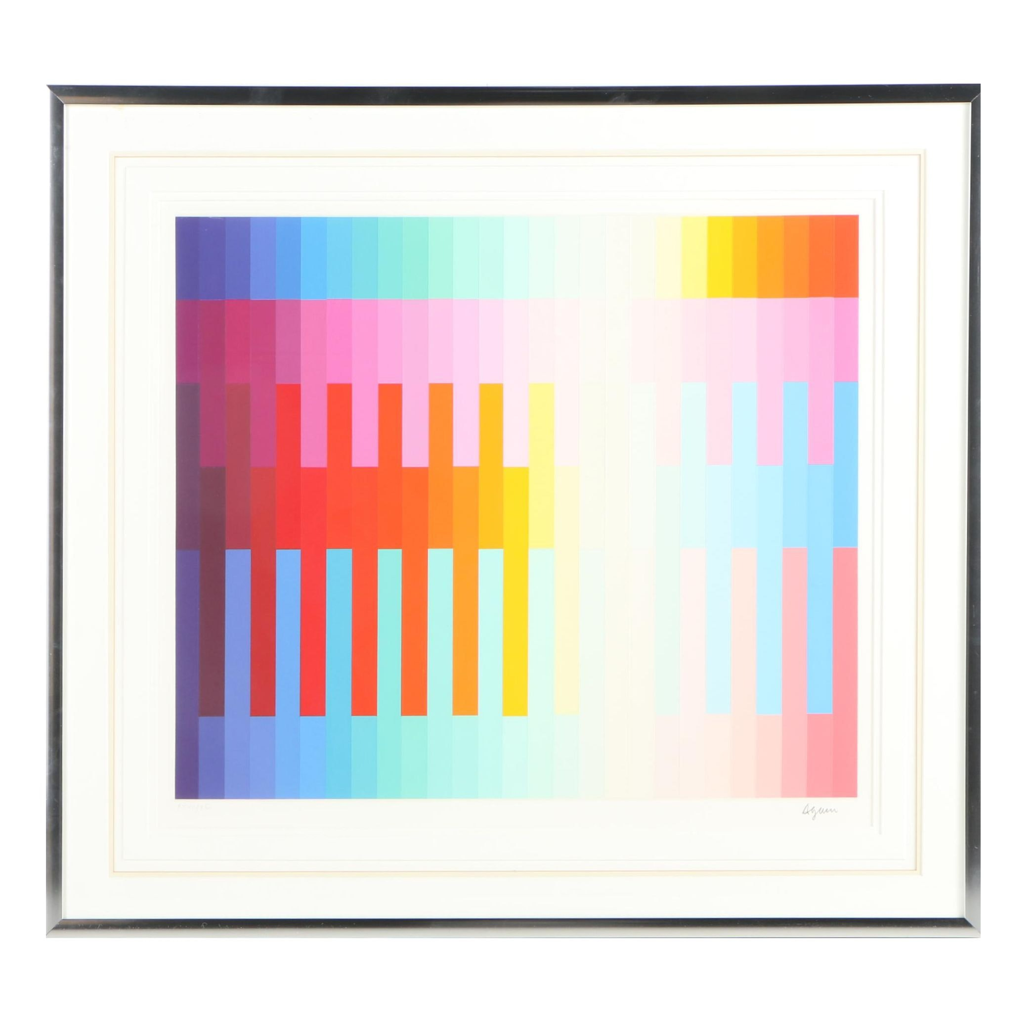 Yaacov Agam Screen Printed Agamograph