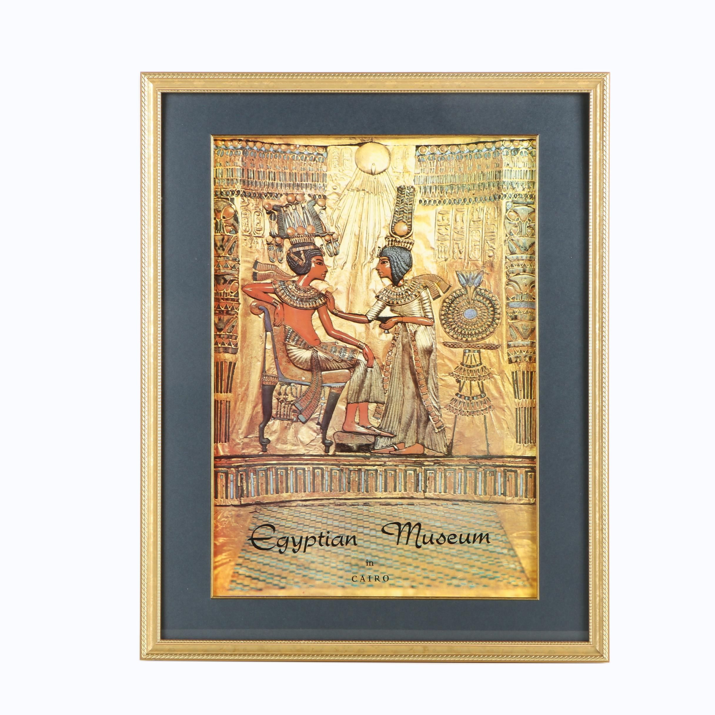 Offset Lithograph Poster for the Egyptian Museum in Cairo