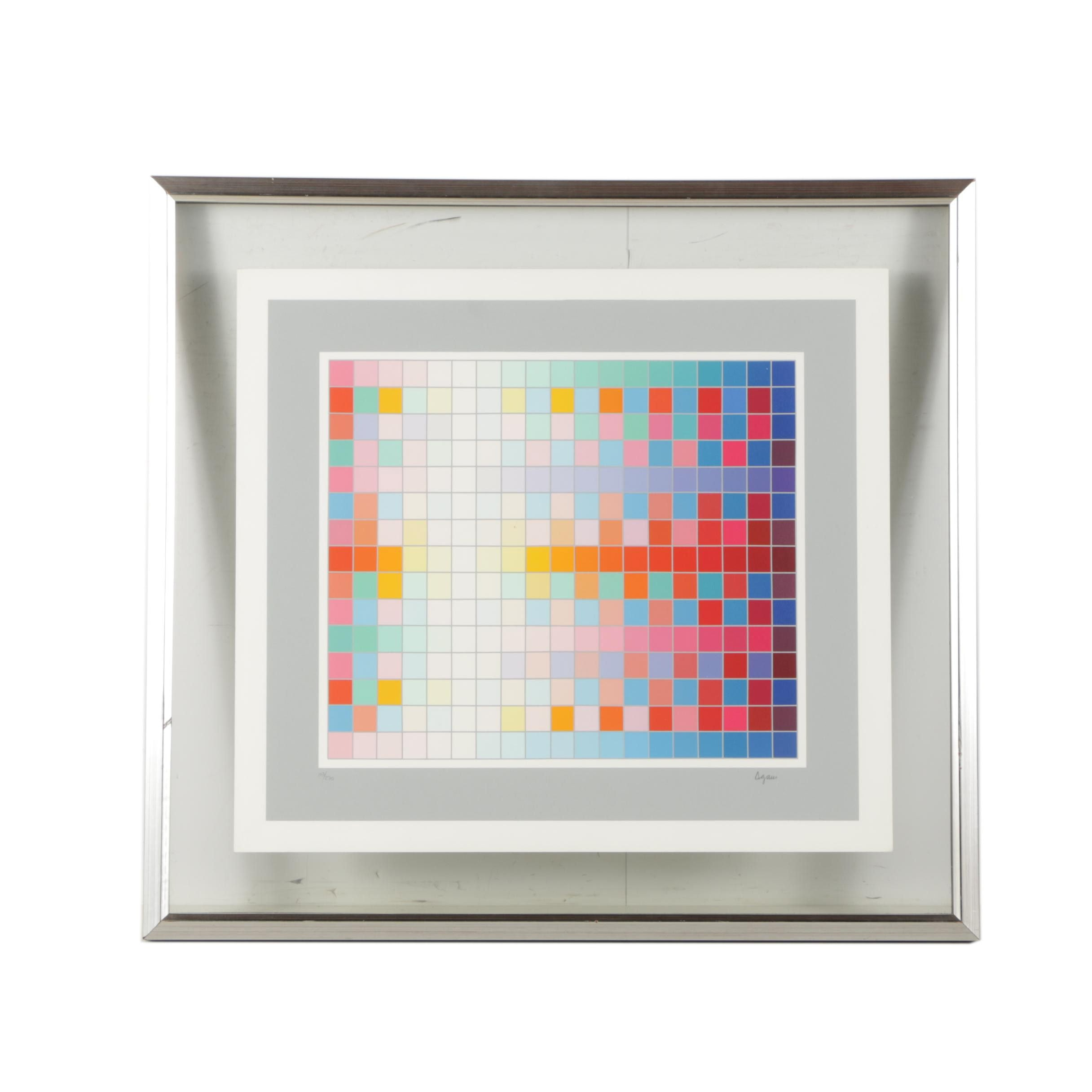 """Yaakov Agam Abstract Serigraph """"New Landscape"""""""