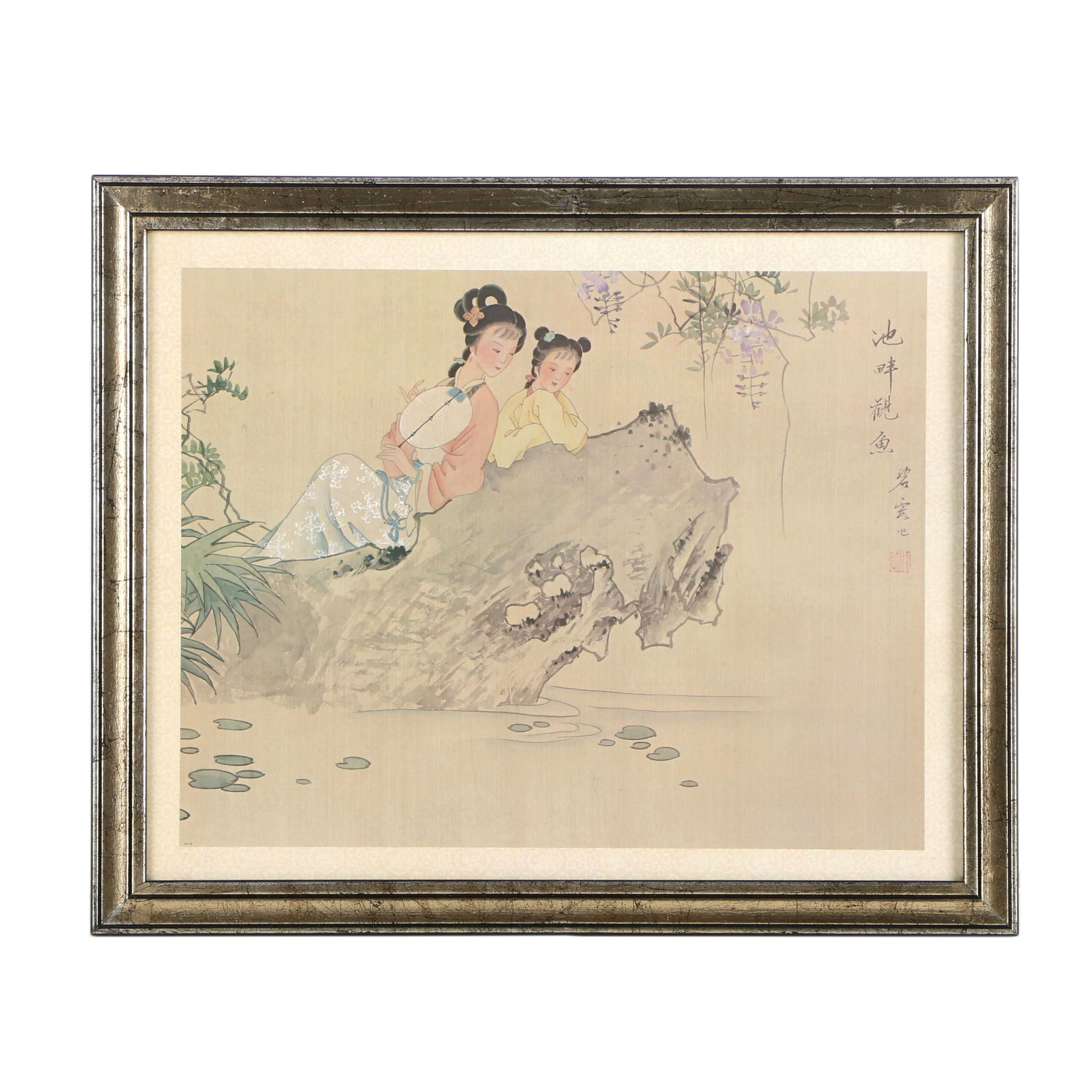 Offset Lithograph on Silk After Chinese Painting