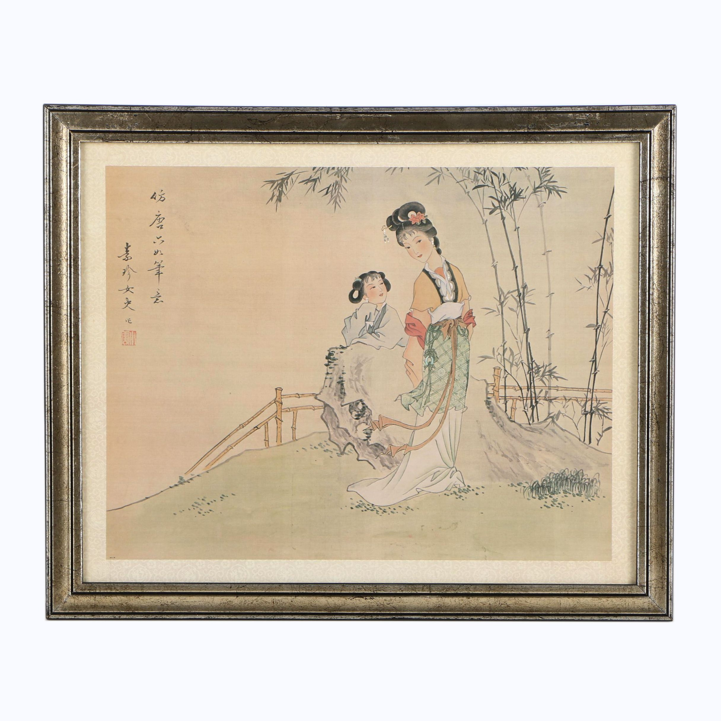 Offset Lithograph After Chinese Watercolor Painting