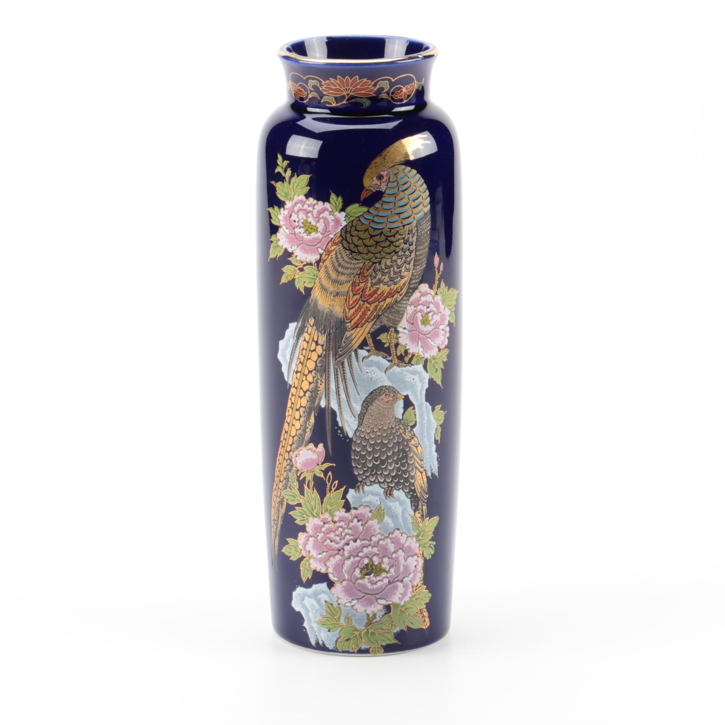 Japanese Porcelain Sleeve Vase