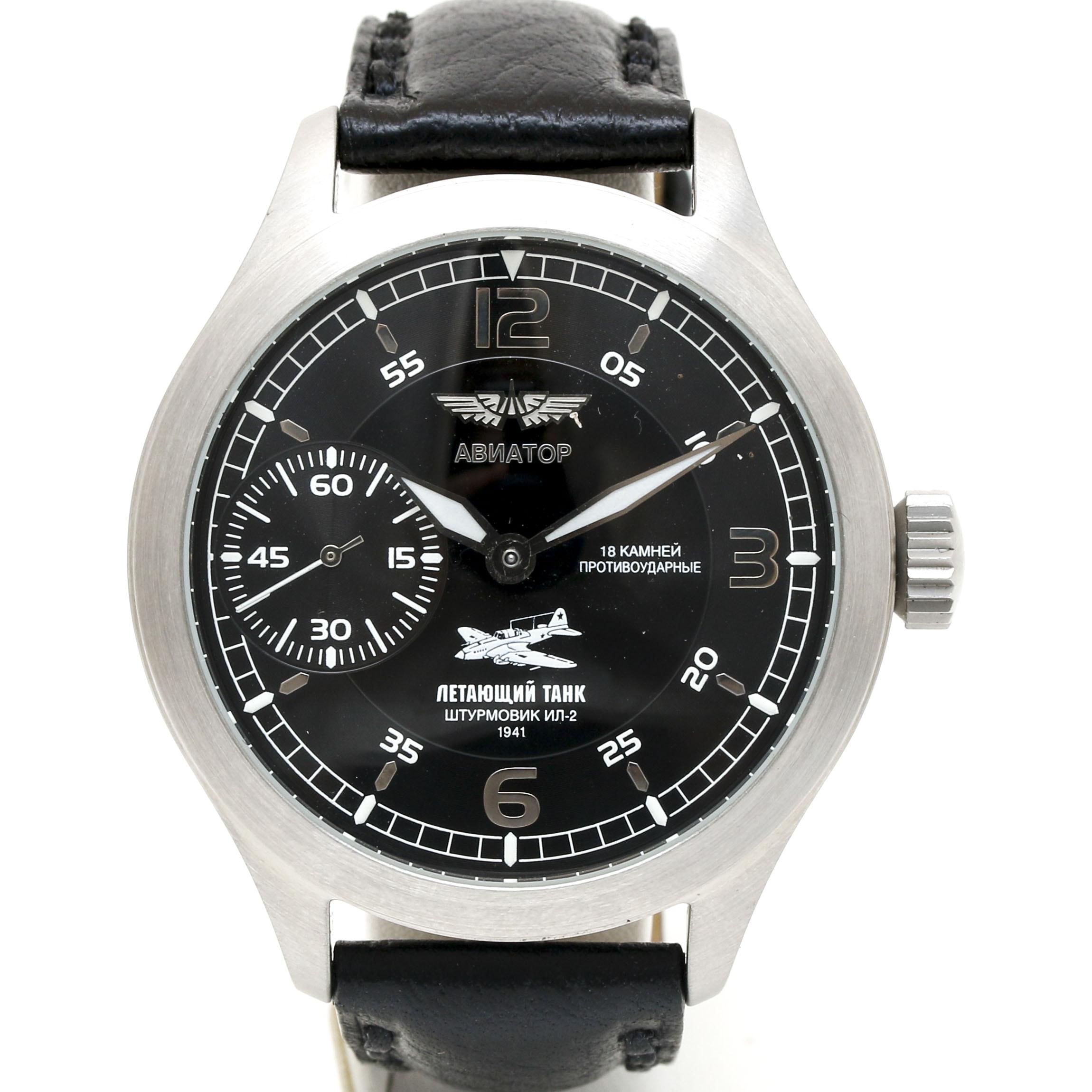 Stainless Steel Russian Aviation Wristwatch