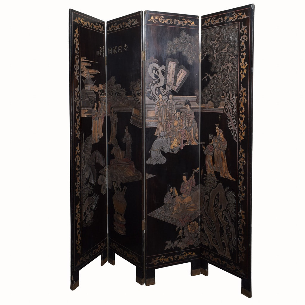 Chinese Carved Wood Panel Screen
