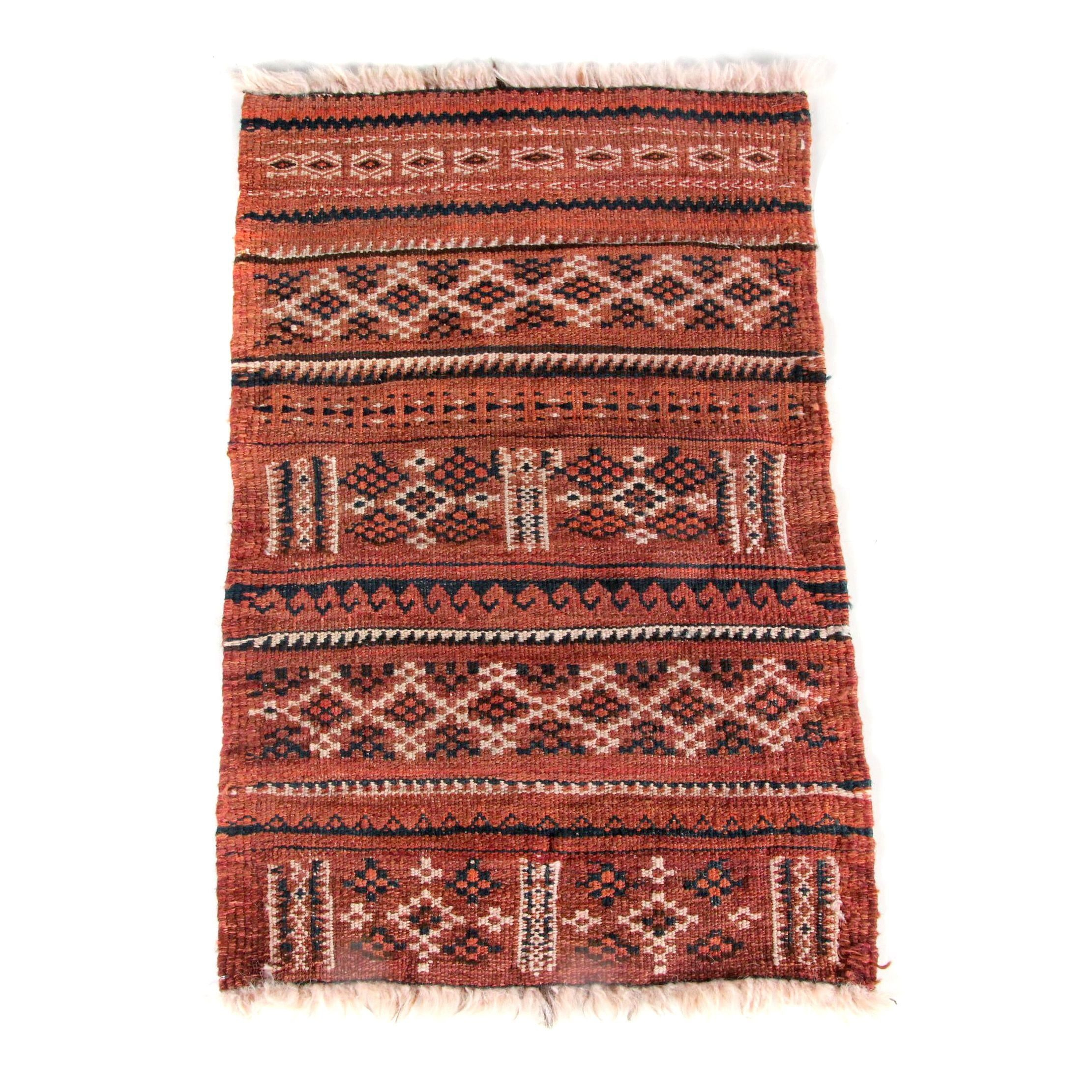 Handwoven Moroccan Accent Rug