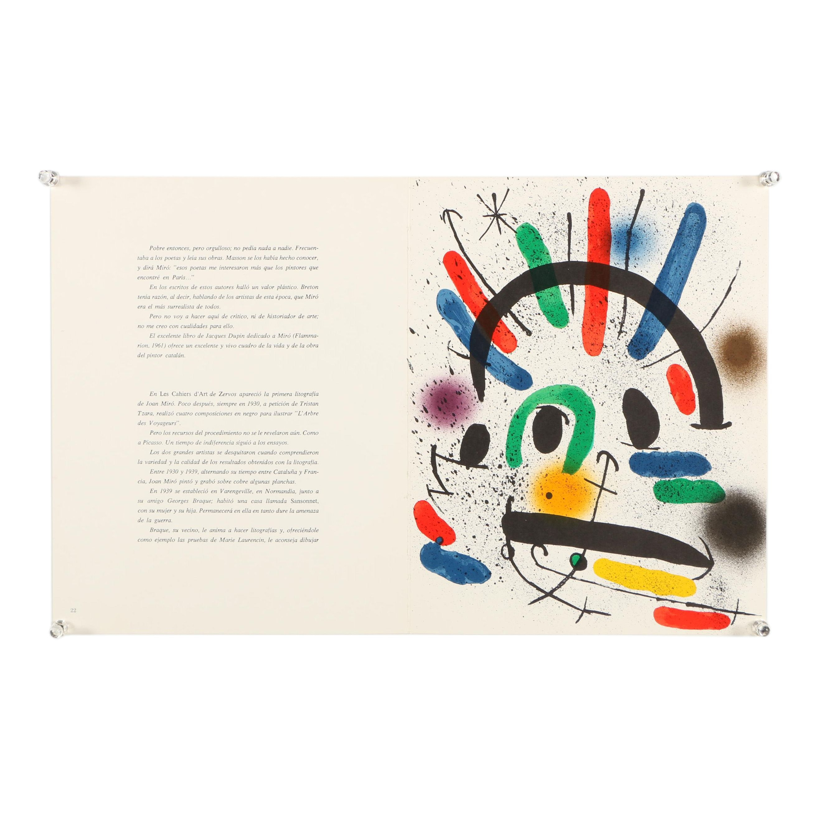 """Color Lithograph """"Plate II"""" Designed by Joan Miro"""