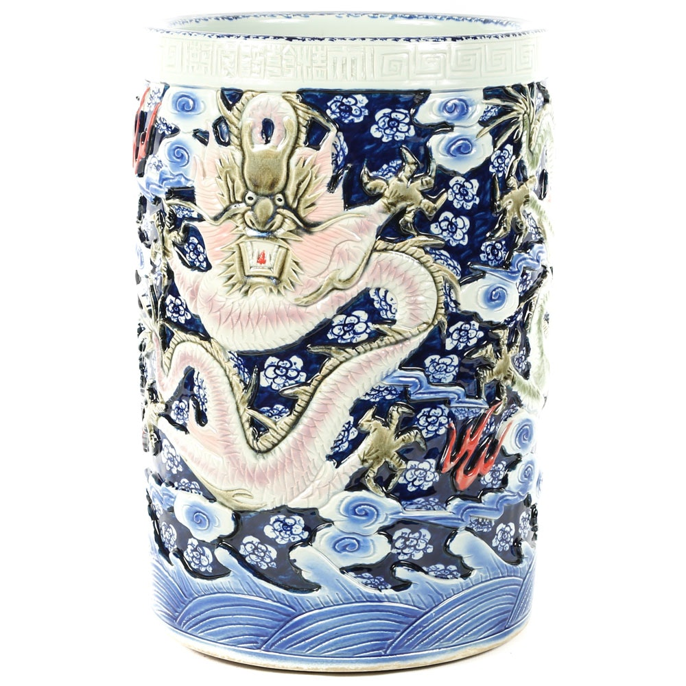 Chinese Porcelain Floor Vessel