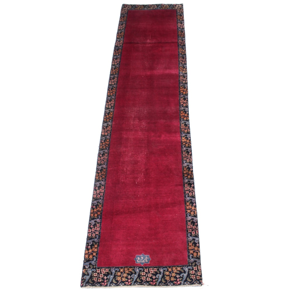 Vintage Hand-Knotted Signed Persian Qum Runner