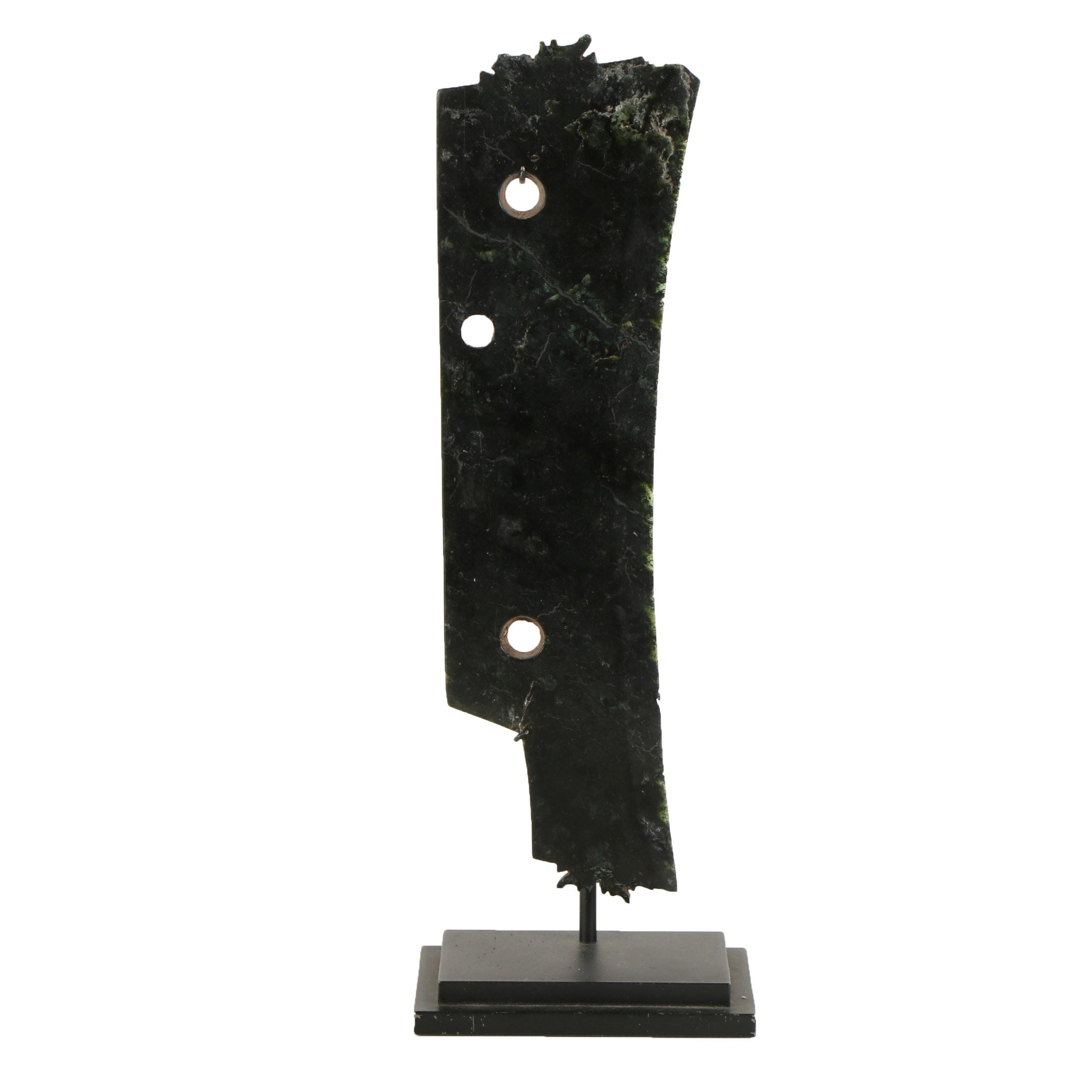 Abstract Serpentine Sculpture