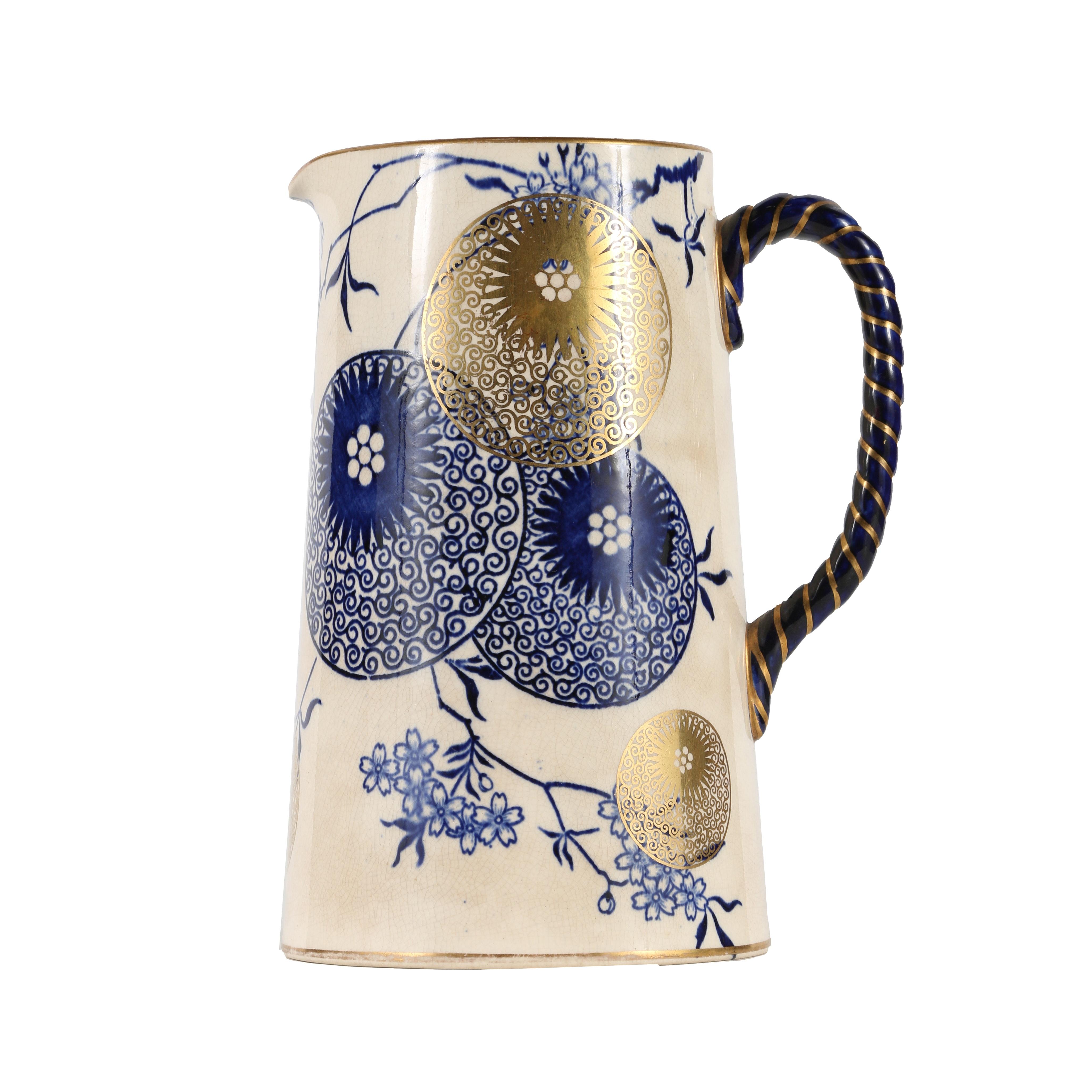 Japanese Ceramic Water Pitcher