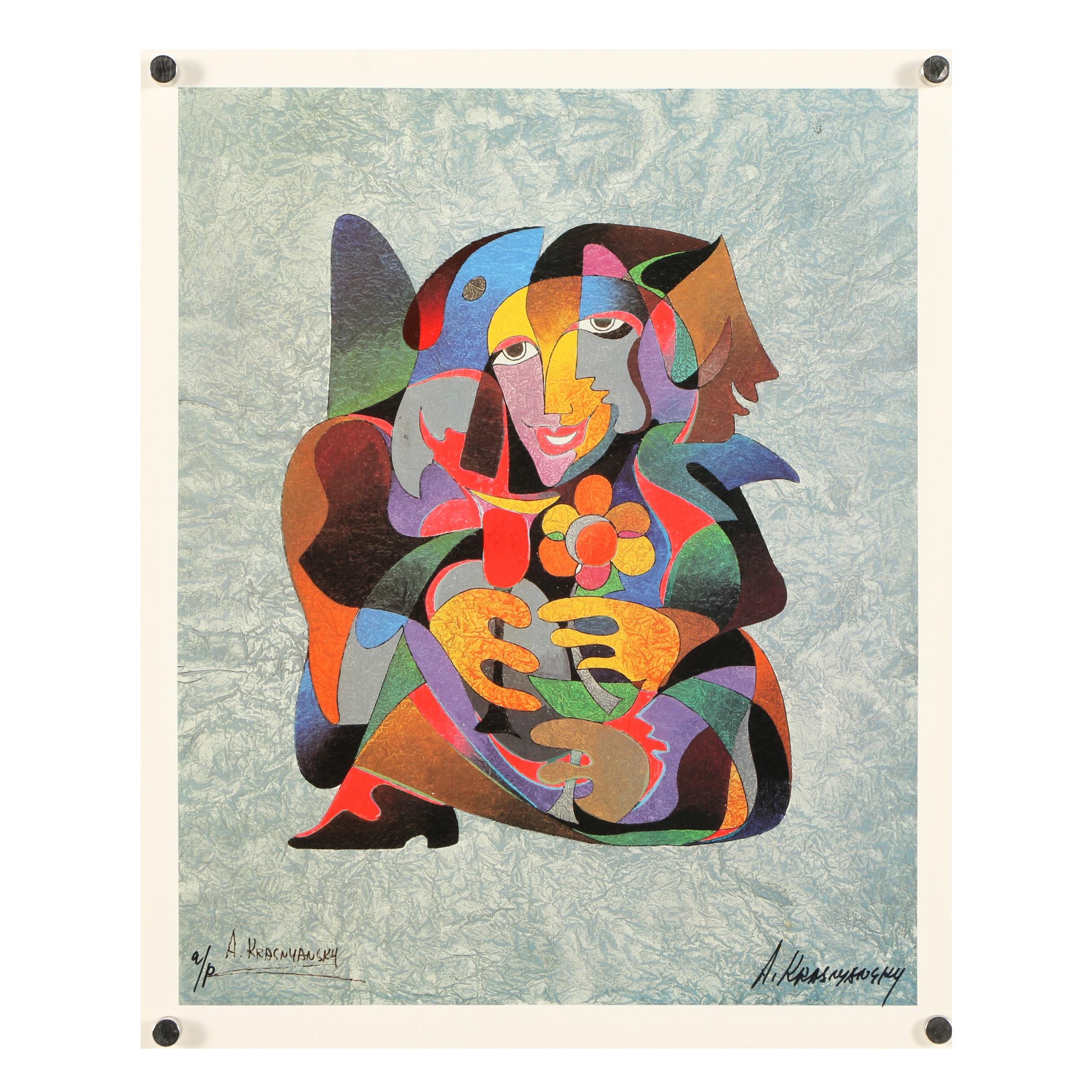 """Anatole Krasnyansky Artist's Proof Offset Lithograph """"Days Romance"""""""